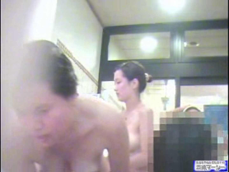 ギャル柔肌乱舞 脱衣所編vol.5 女湯 エロ画像 99連発 15