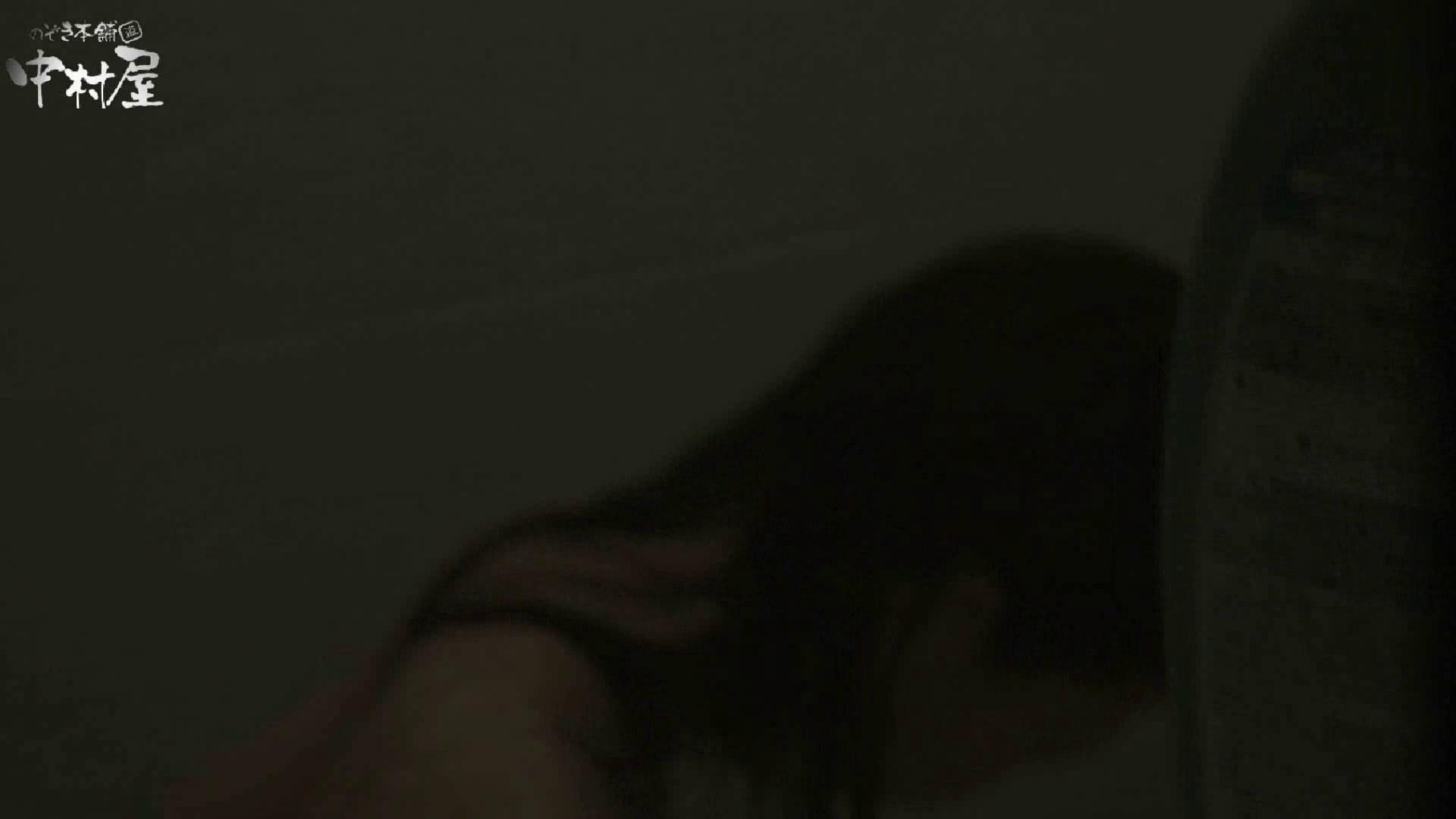 民家風呂専門盗撮師の超危険映像 vol.029 民家 すけべAV動画紹介 26連発 4