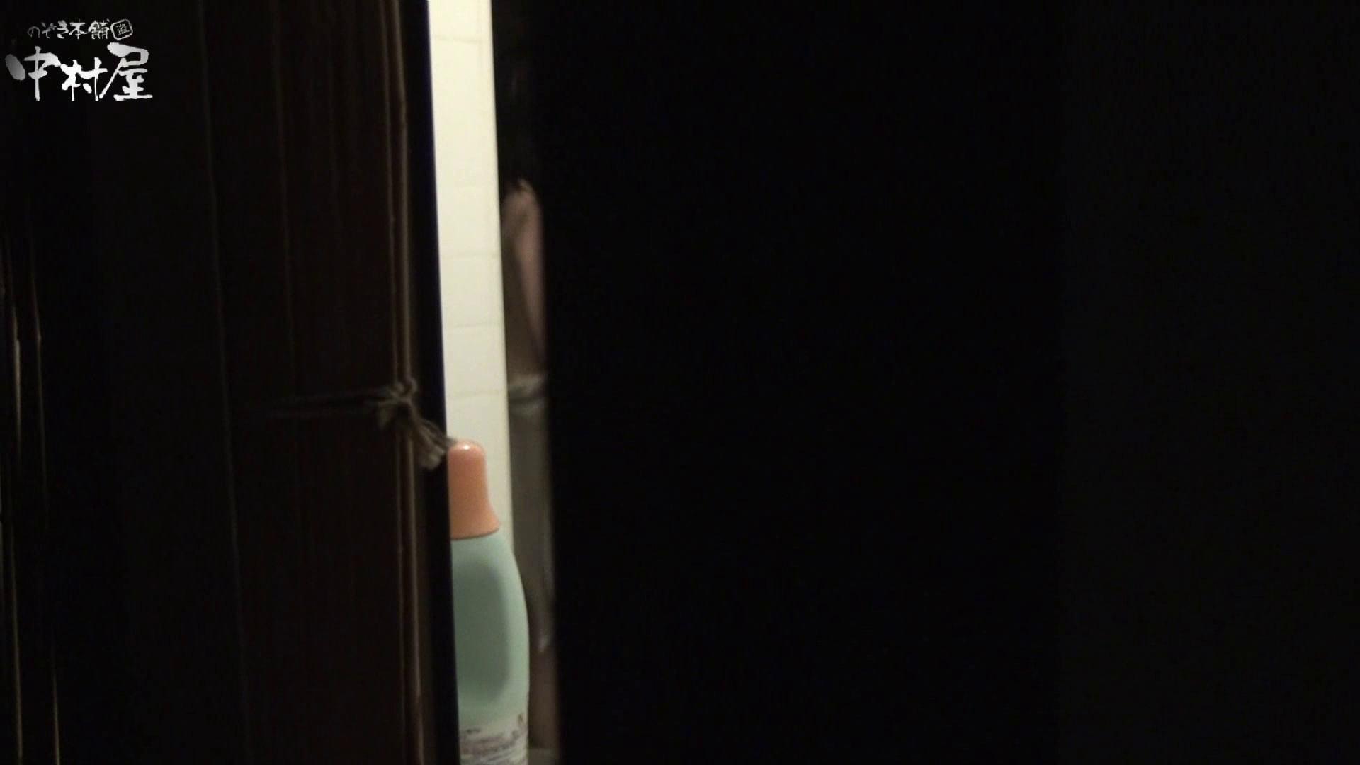 民家風呂専門盗撮師の超危険映像 vol.029 美少女のエロ生活 われめAV動画紹介 26連発 17