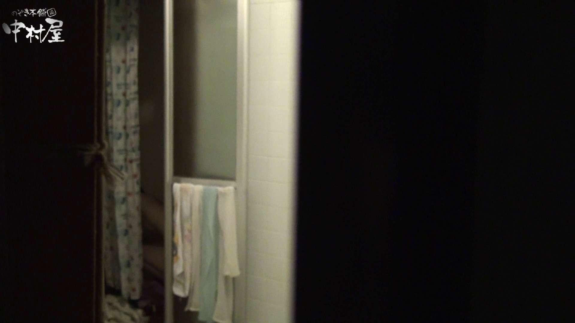 民家風呂専門盗撮師の超危険映像 vol.029 股間 | OLのエロ生活  26連発 19