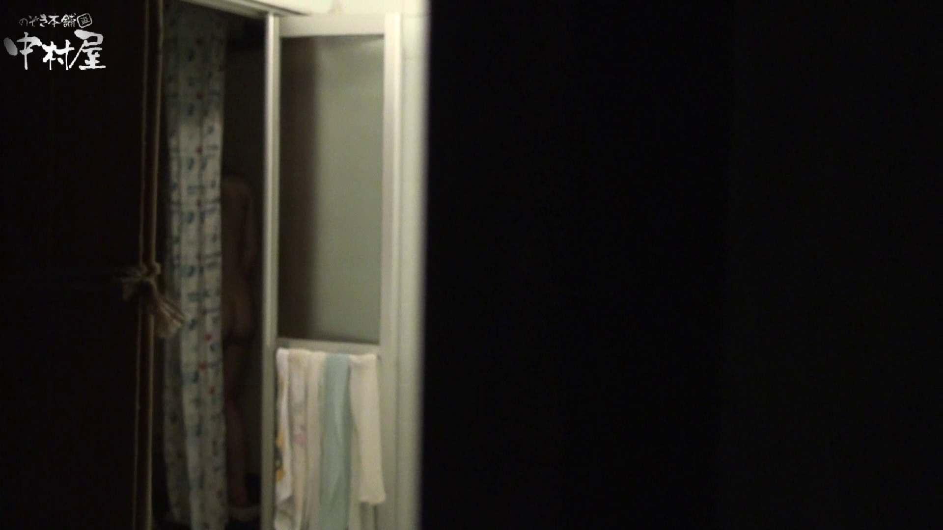 民家風呂専門盗撮師の超危険映像 vol.029 盗撮 盗撮動画紹介 26連発 20