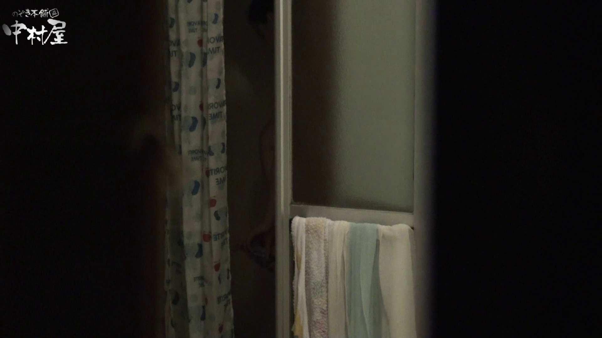 民家風呂専門盗撮師の超危険映像 vol.029 股間 | OLのエロ生活  26連発 25