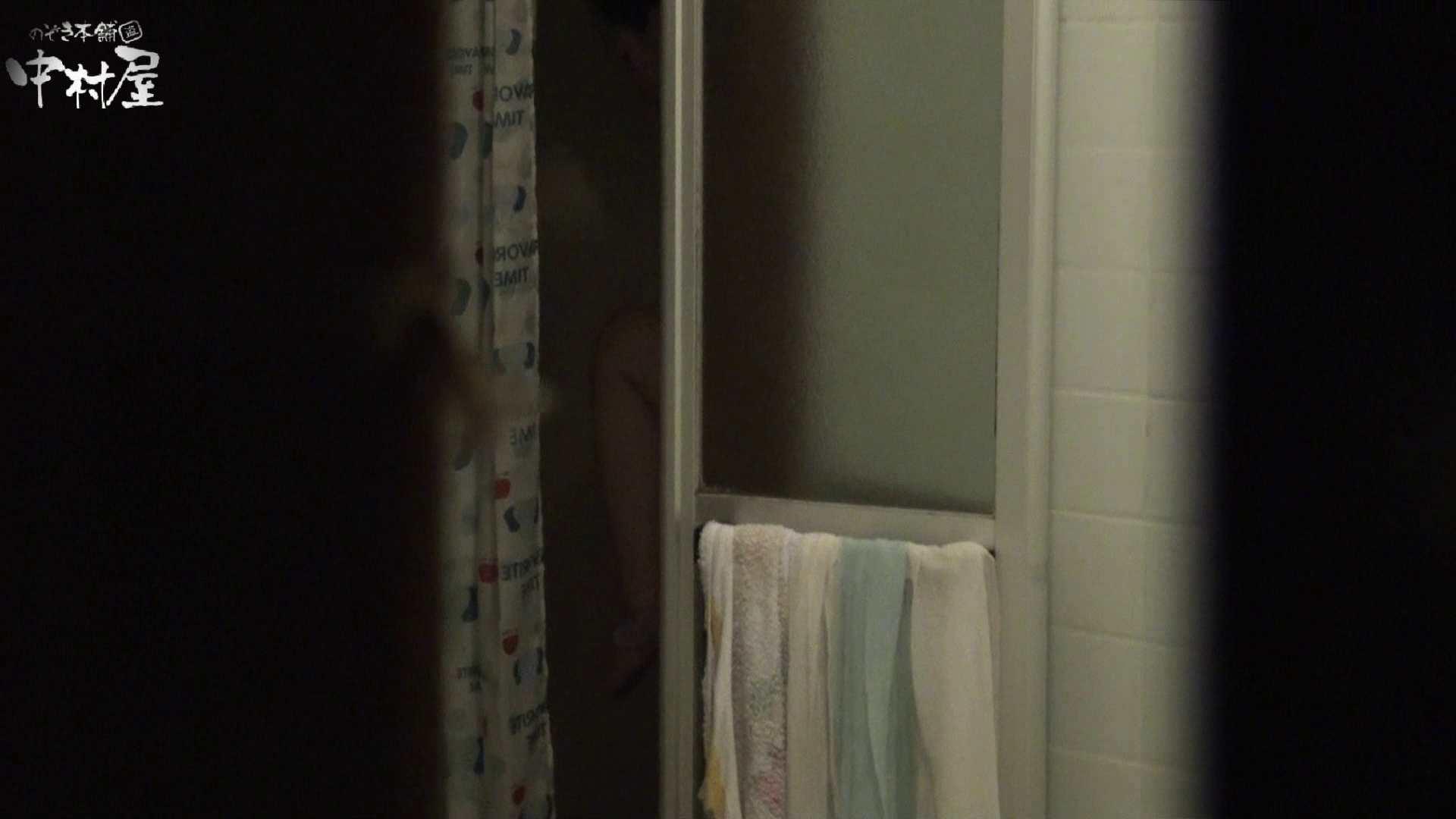 民家風呂専門盗撮師の超危険映像 vol.029 盗撮 盗撮動画紹介 26連発 26