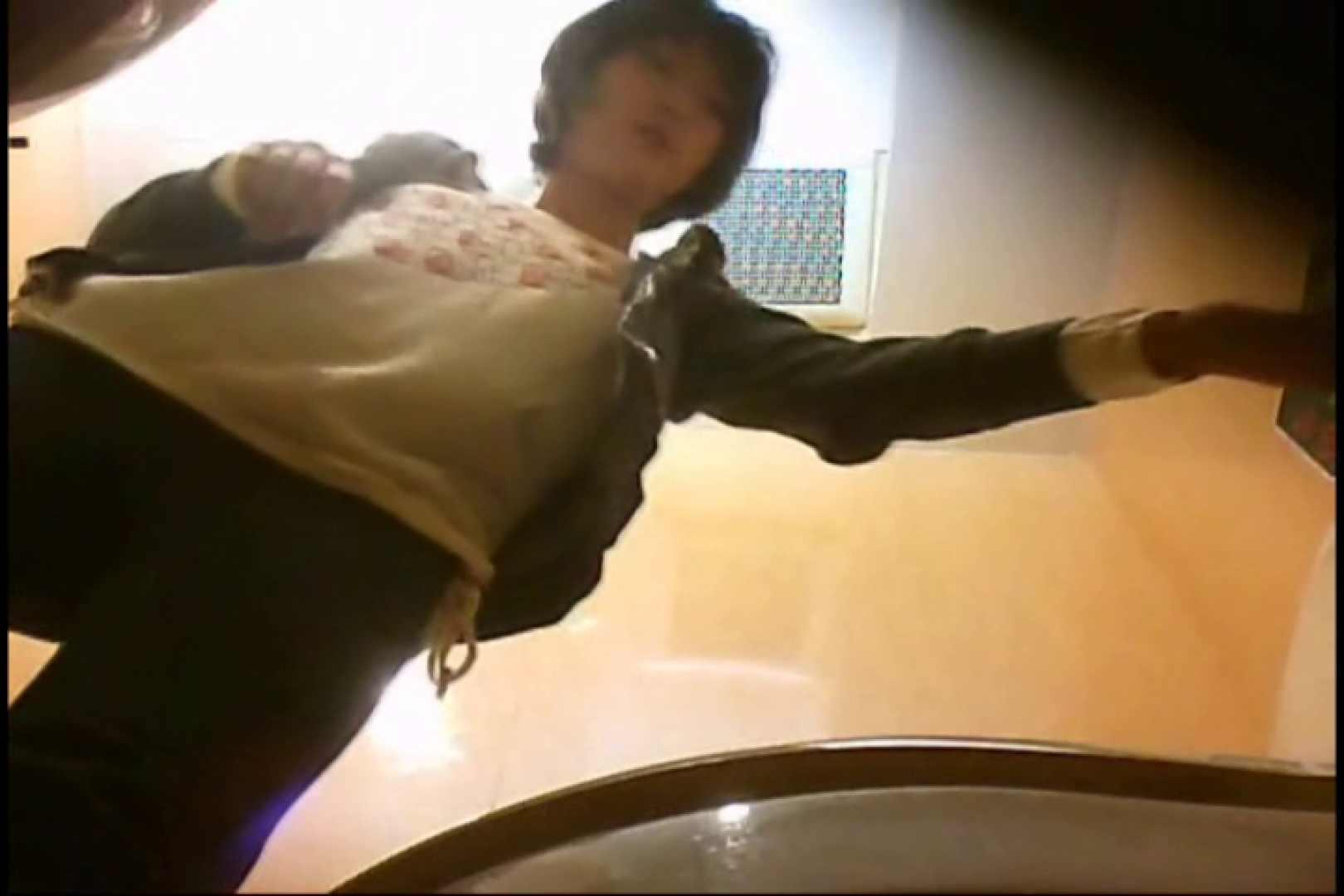 亀さんかわや VIPバージョン! vol.01 黄金水   オマンコギャル  101連発 79
