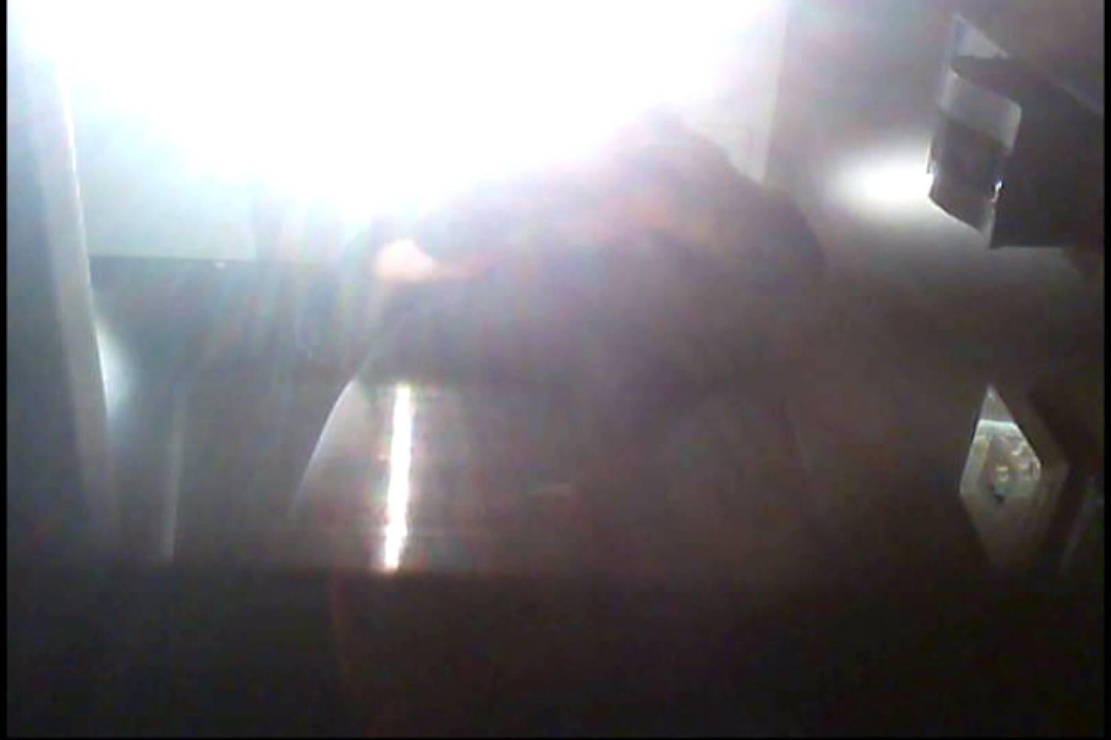 亀さんかわや VIPバージョン! vol.34 OLのエロ生活 盗み撮り動画キャプチャ 62連発 26