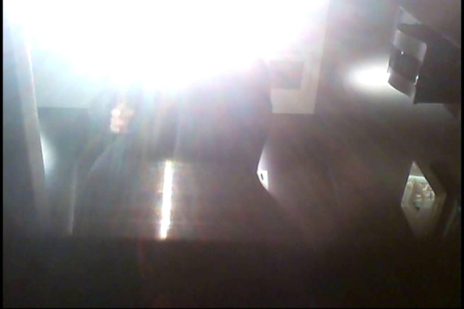 亀さんかわや VIPバージョン! vol.34 OLのエロ生活 盗み撮り動画キャプチャ 62連発 44