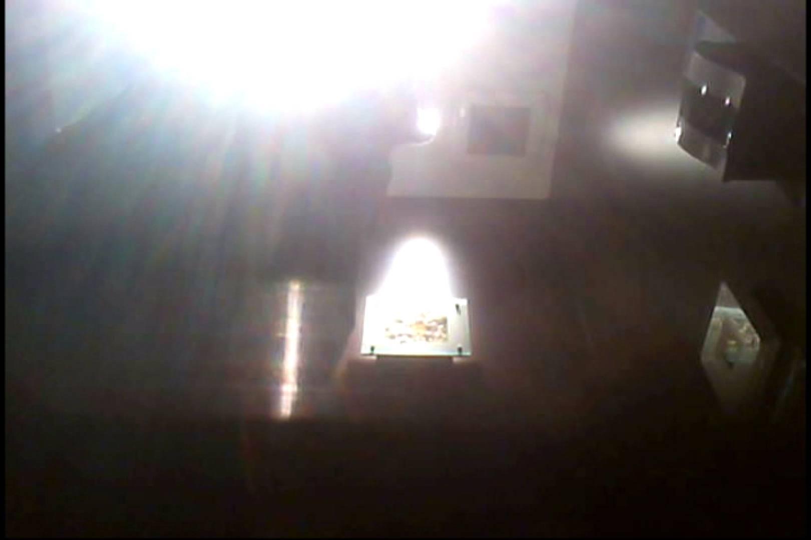亀さんかわや VIPバージョン! vol.34 OLのエロ生活 盗み撮り動画キャプチャ 62連発 62