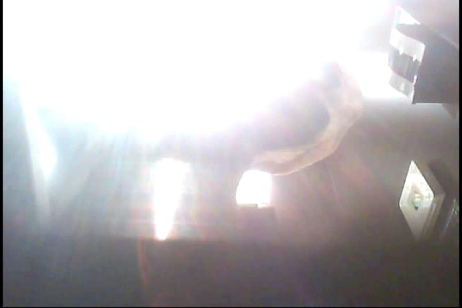 亀さんかわや VIPバージョン! vol.35 OLのエロ生活 性交動画流出 66連発 50