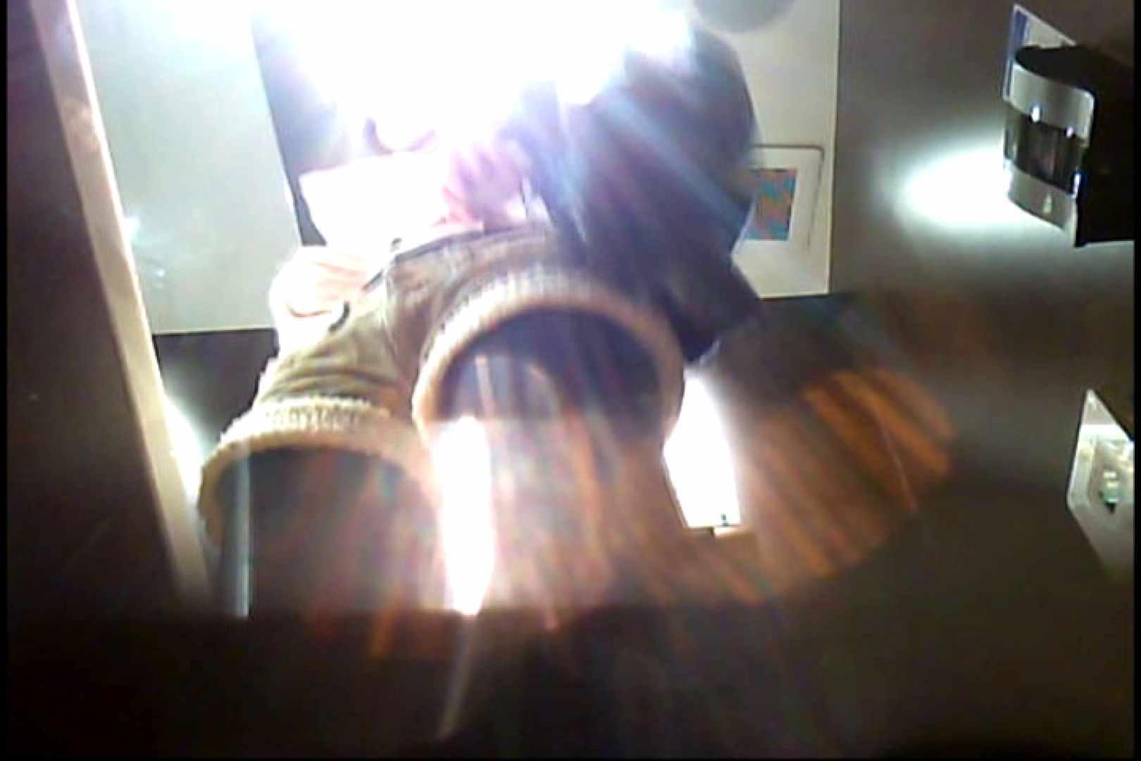 亀さんかわや VIPバージョン! vol.38 OLのエロ生活 のぞき動画画像 111連発 62