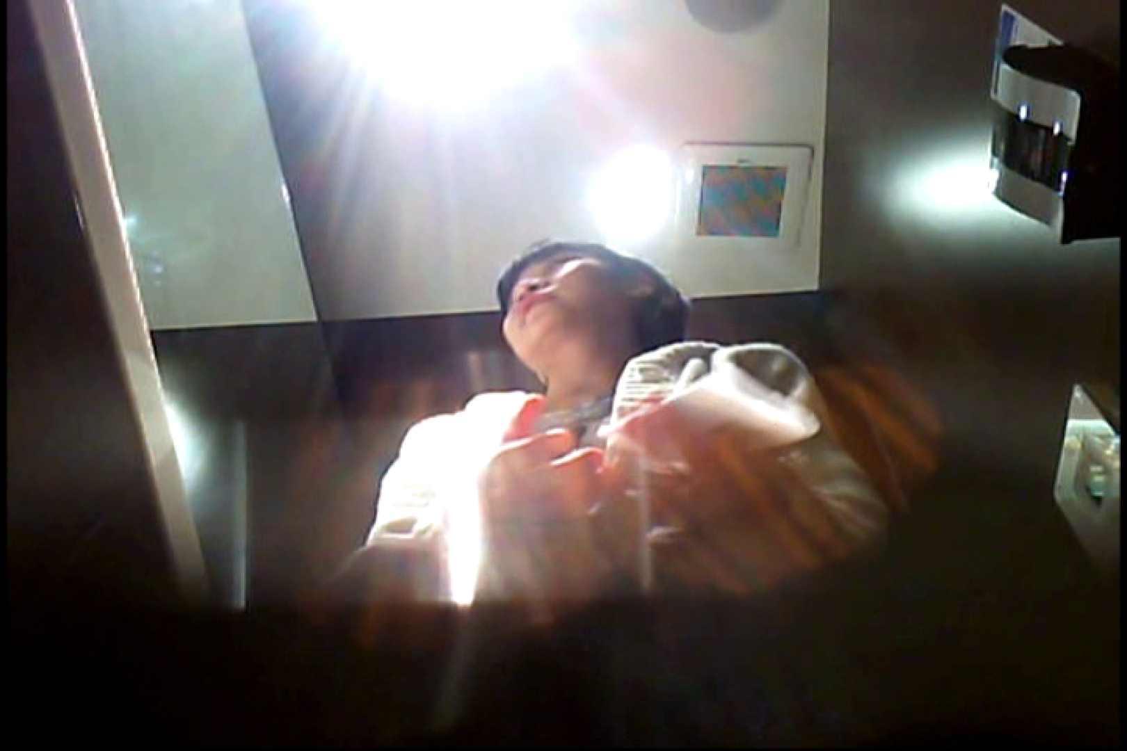 亀さんかわや VIPバージョン! vol.38 OLのエロ生活 のぞき動画画像 111連発 74