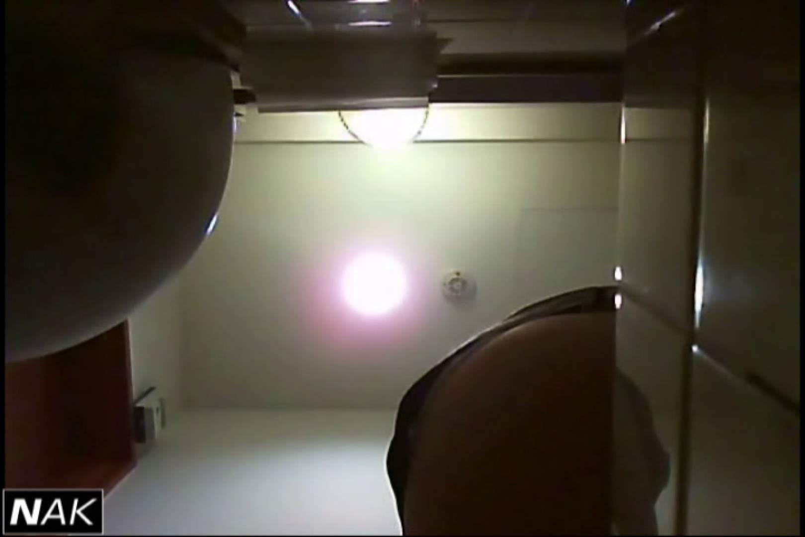 亀さんかわや VIP和式2カメバージョン! vol.05 OLのエロ生活   無修正マンコ  64連発 51