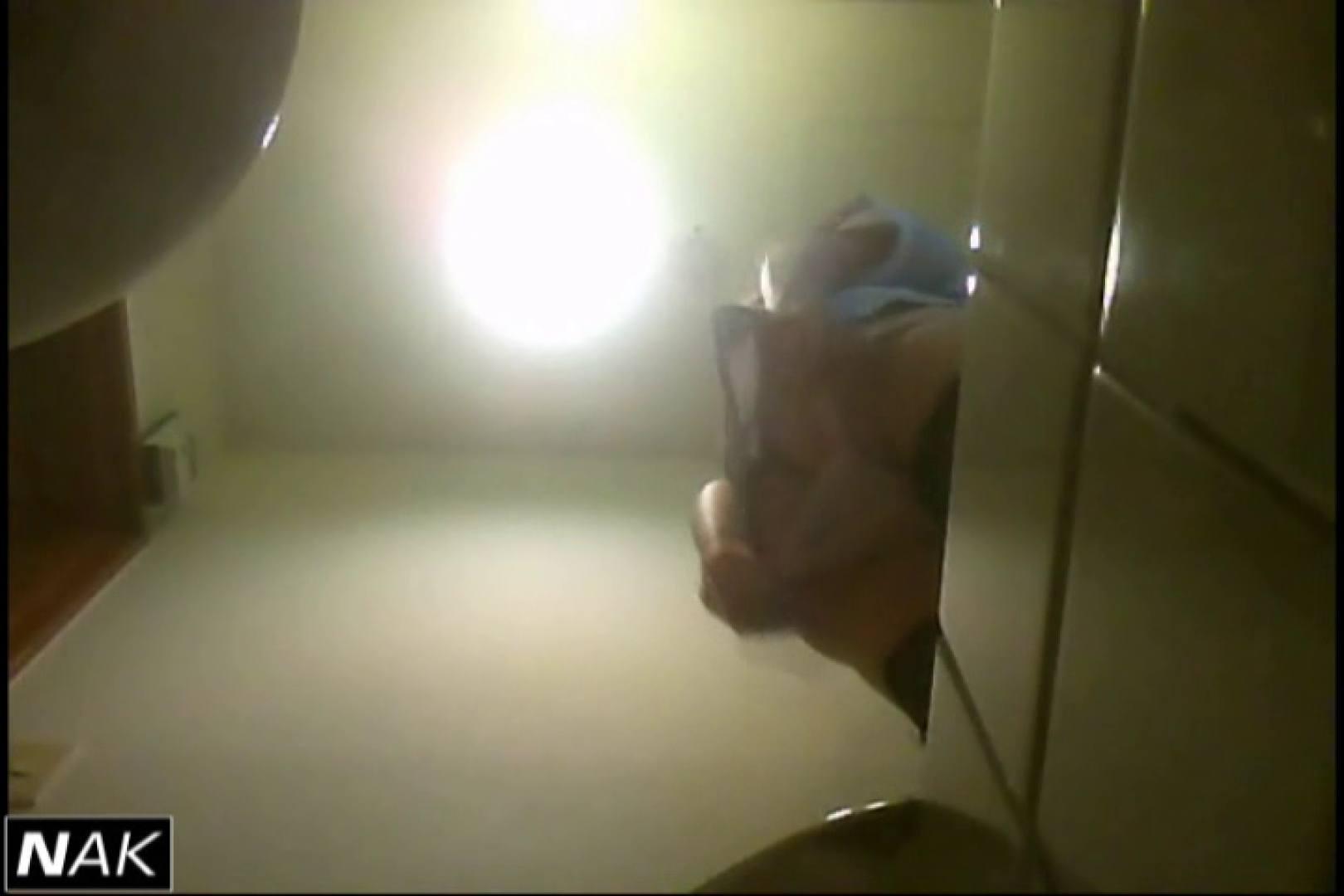 亀さんかわや VIP和式2カメバージョン! vol.09 OLのエロ生活 隠し撮りオマンコ動画紹介 107連発 2