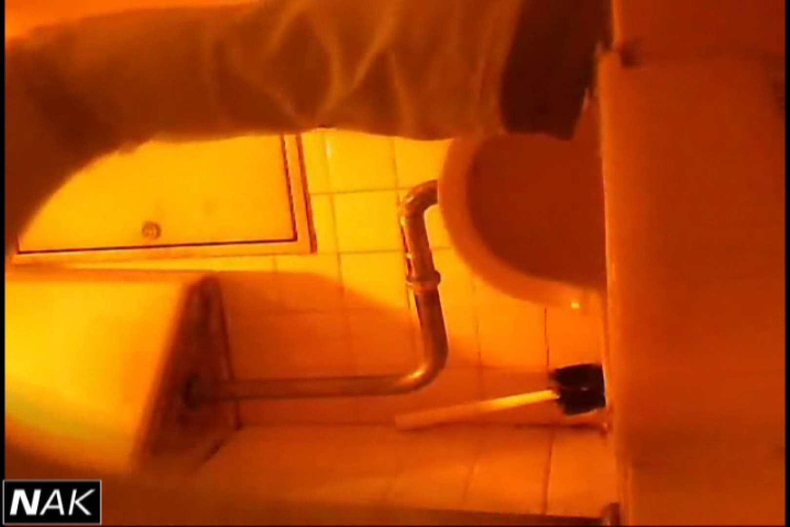 亀さんかわや VIP和式2カメバージョン! vol.09 OLのエロ生活 隠し撮りオマンコ動画紹介 107連発 12