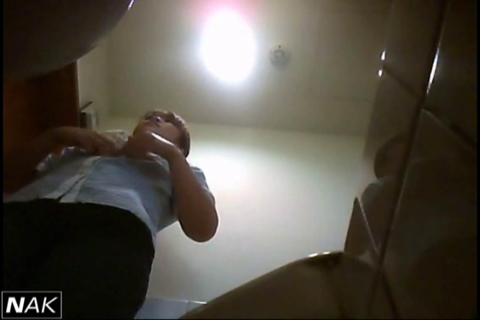 無料アダルト動画:亀さんかわや VIP和式2カメバージョン! vol.16:のぞき本舗 中村屋