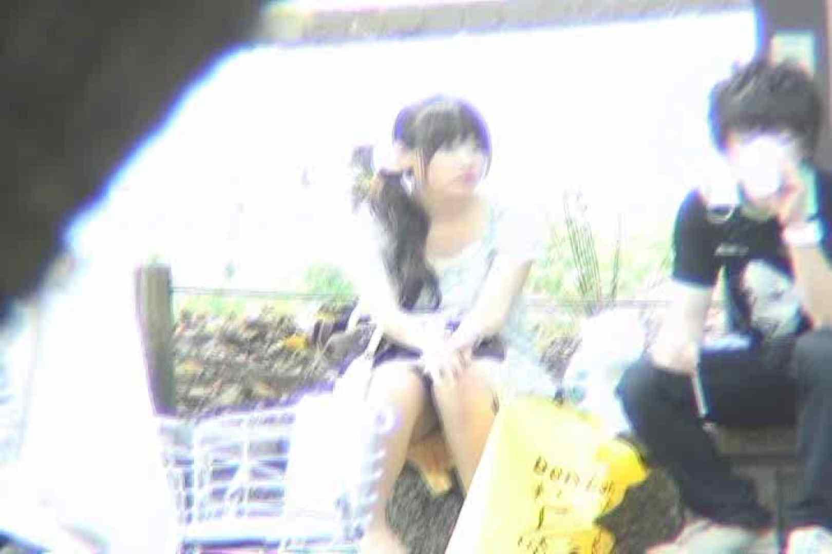 超最新版!春夏秋冬 vol.04 OLのエロ生活 われめAV動画紹介 87連発 2