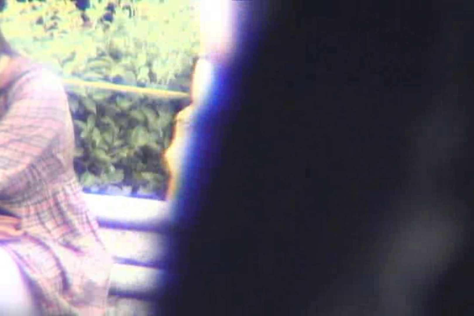 超最新版!春夏秋冬 vol.04 ティーンギャル おまんこ無修正動画無料 87連発 54