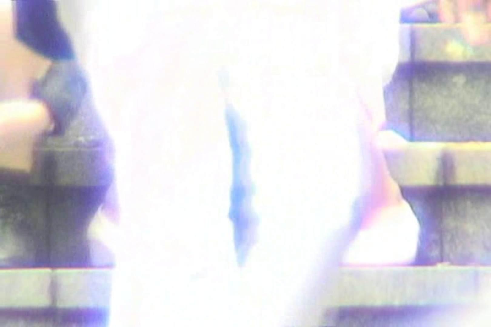 超最新版!春夏秋冬 vol.04 OLのエロ生活 われめAV動画紹介 87連発 68