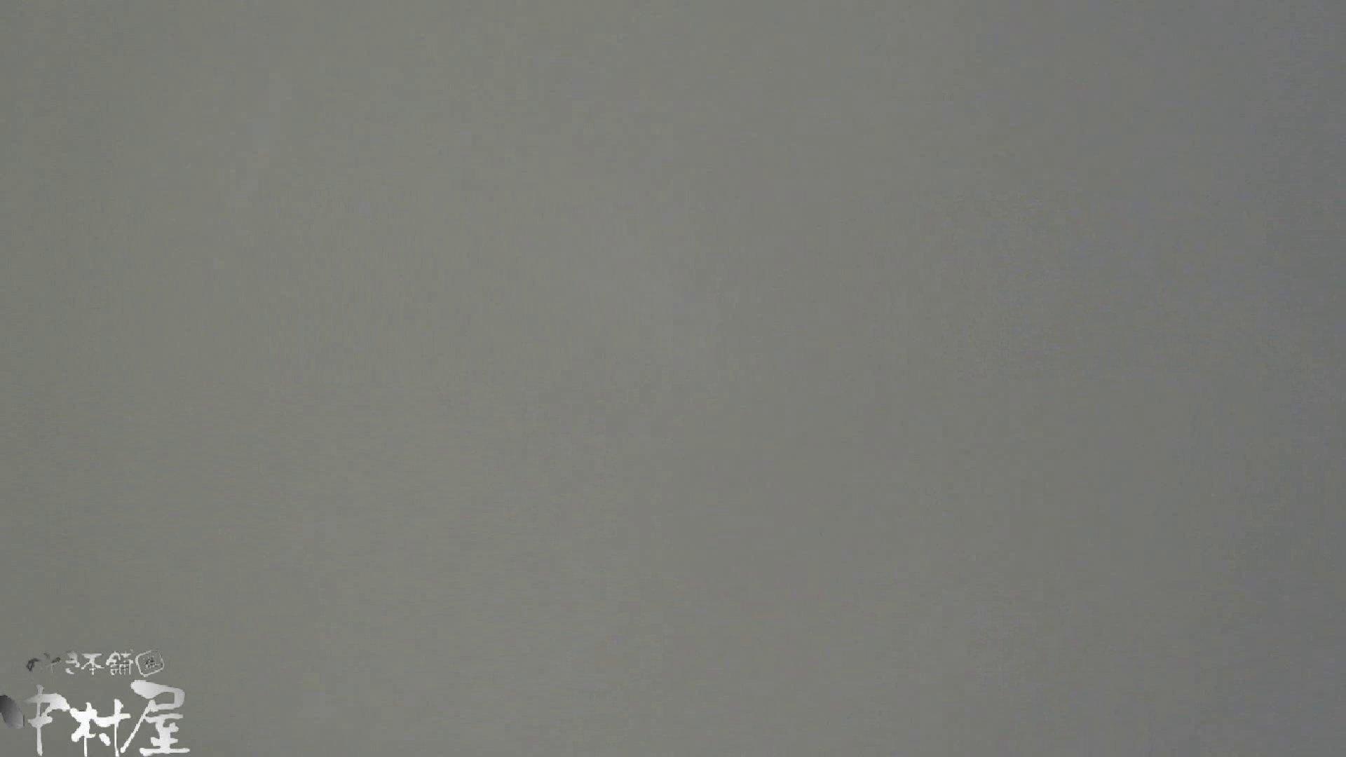 魂のかわや盗撮62連発! ハイソックスギャルの・・・ 20発目! 黄金水 ぱこり動画紹介 52連発 32