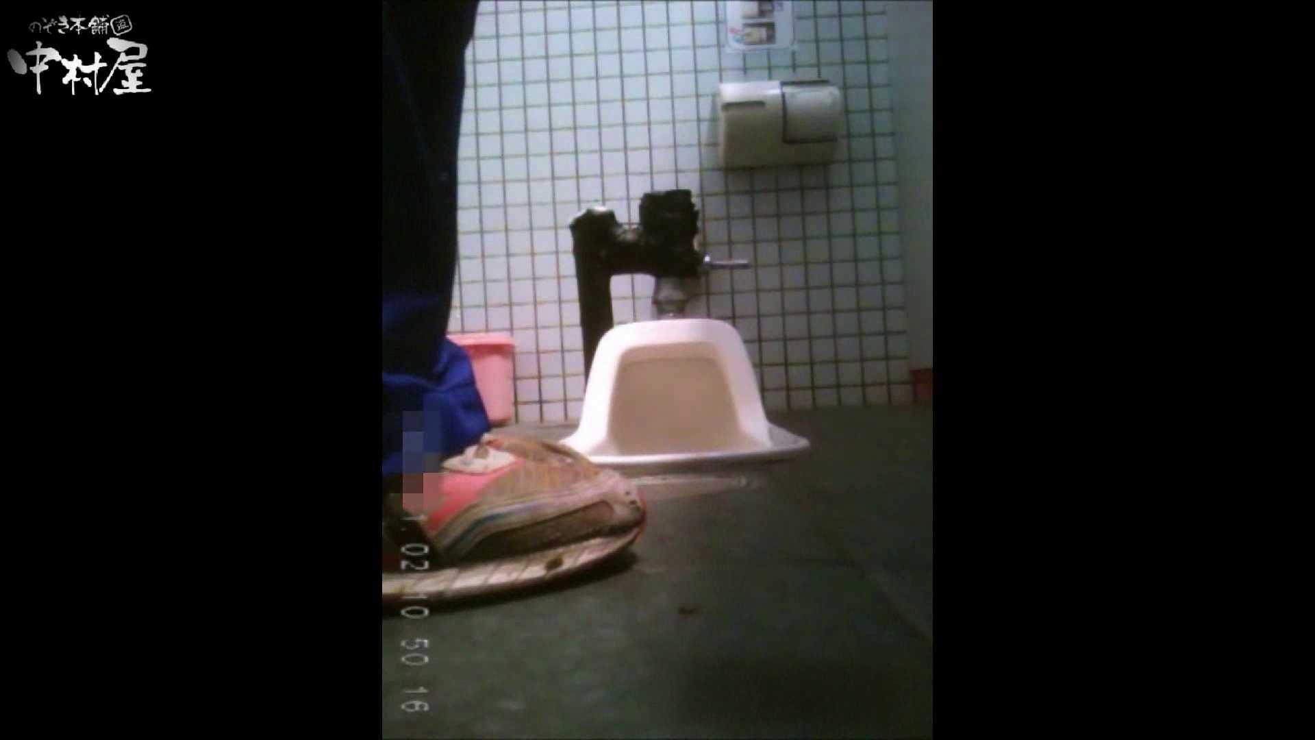 雅さんが厳選年末特別コンテンツ!激走!東京マラソン選手専用女子トイレ 和式 AV無料 104連発 9