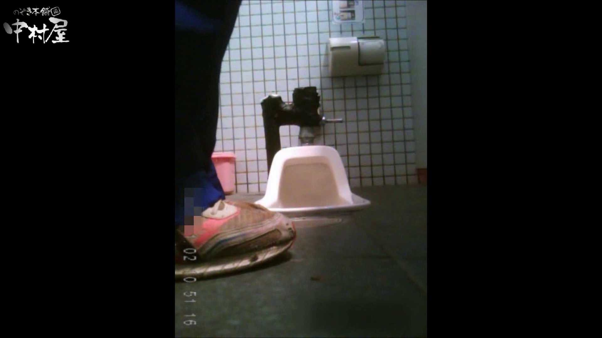 雅さんが厳選年末特別コンテンツ!激走!東京マラソン選手専用女子トイレ 女子トイレ  104連発 15