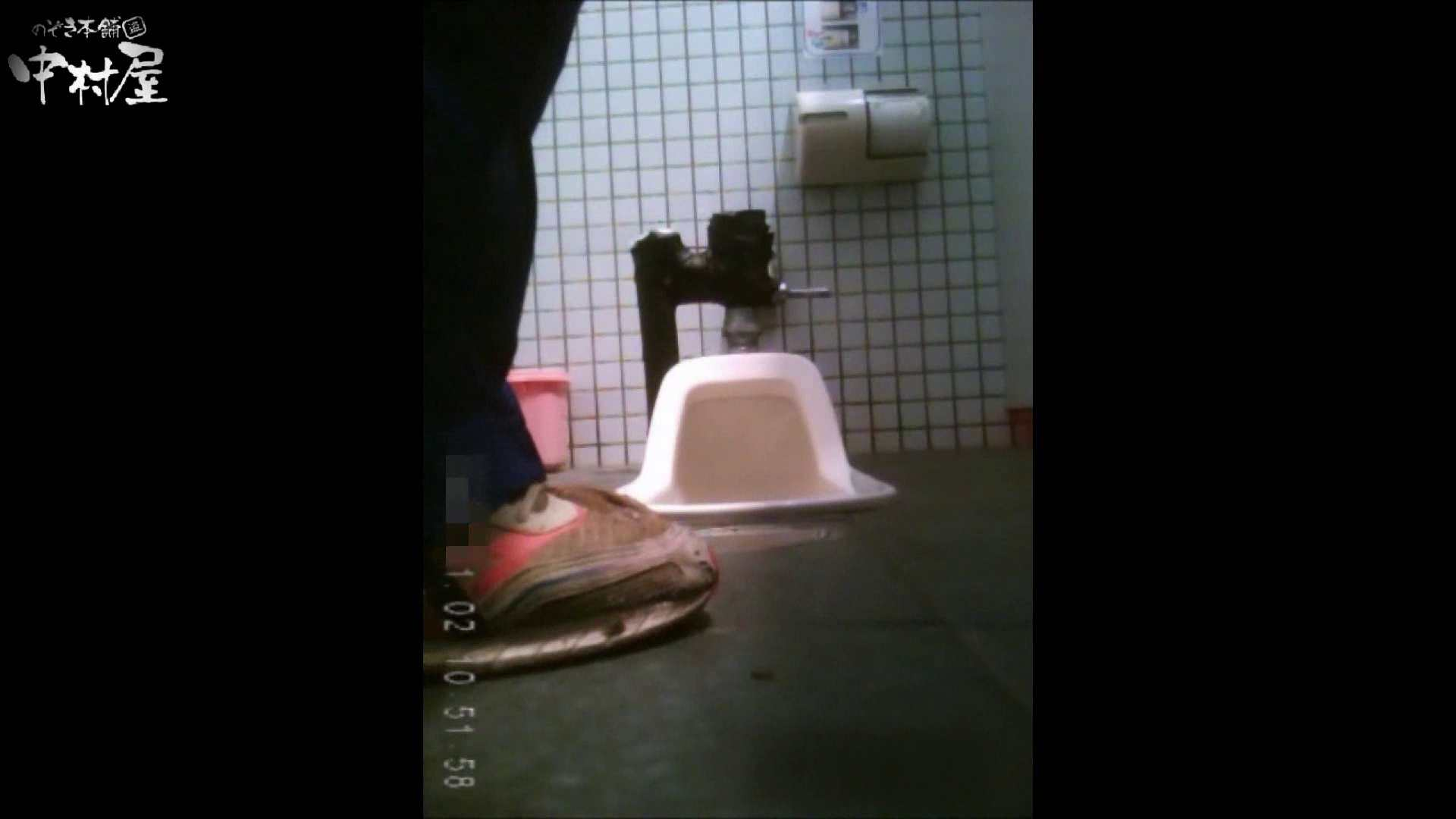 雅さんが厳選年末特別コンテンツ!激走!東京マラソン選手専用女子トイレ 女子トイレ | トイレ  104連発 21