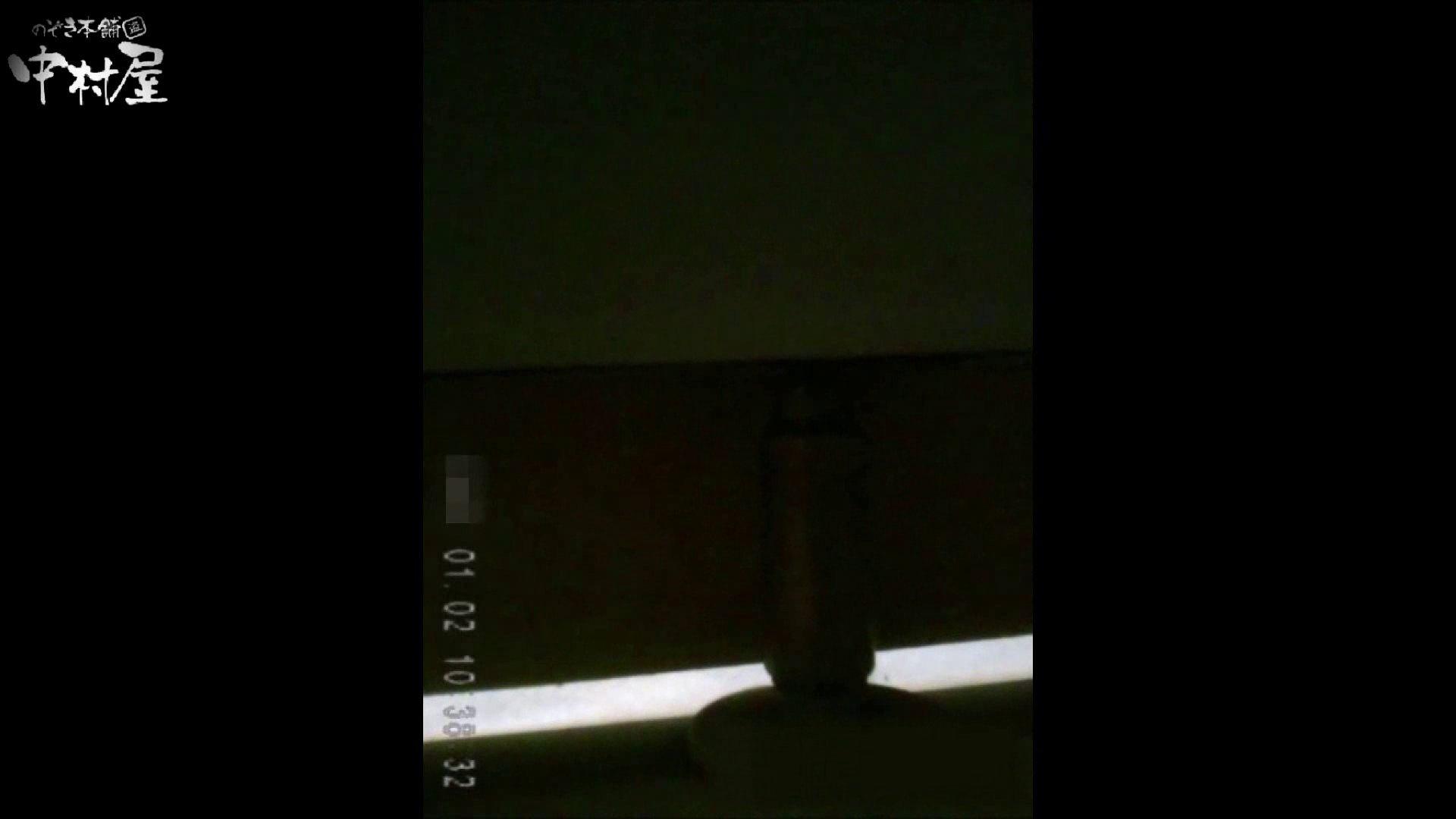 雅さんが厳選年末特別コンテンツ!激走!東京マラソン選手専用女子トイレ 和式 AV無料 104連発 34