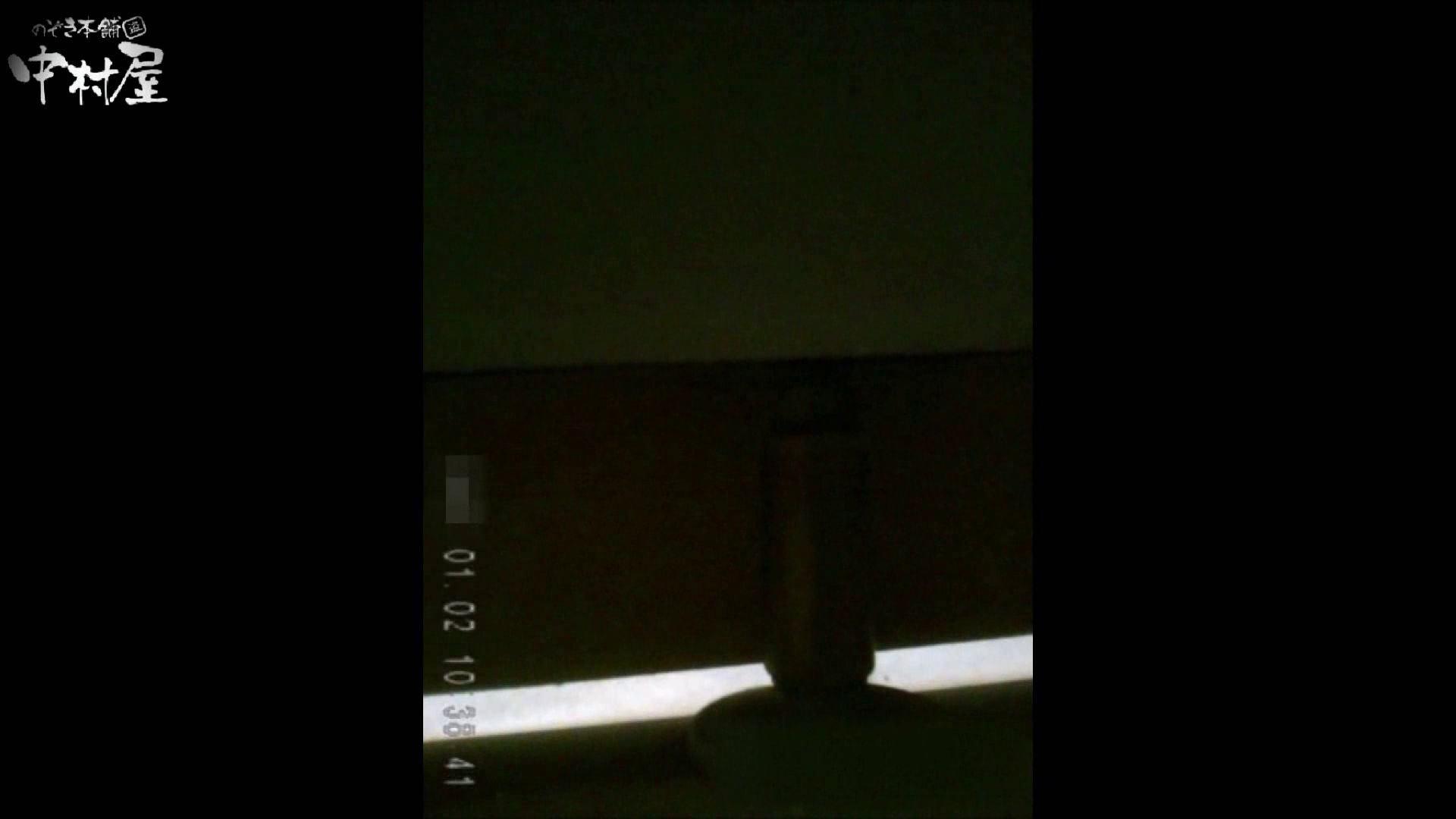 雅さんが厳選年末特別コンテンツ!激走!東京マラソン選手専用女子トイレ 女子トイレ  104連発 35
