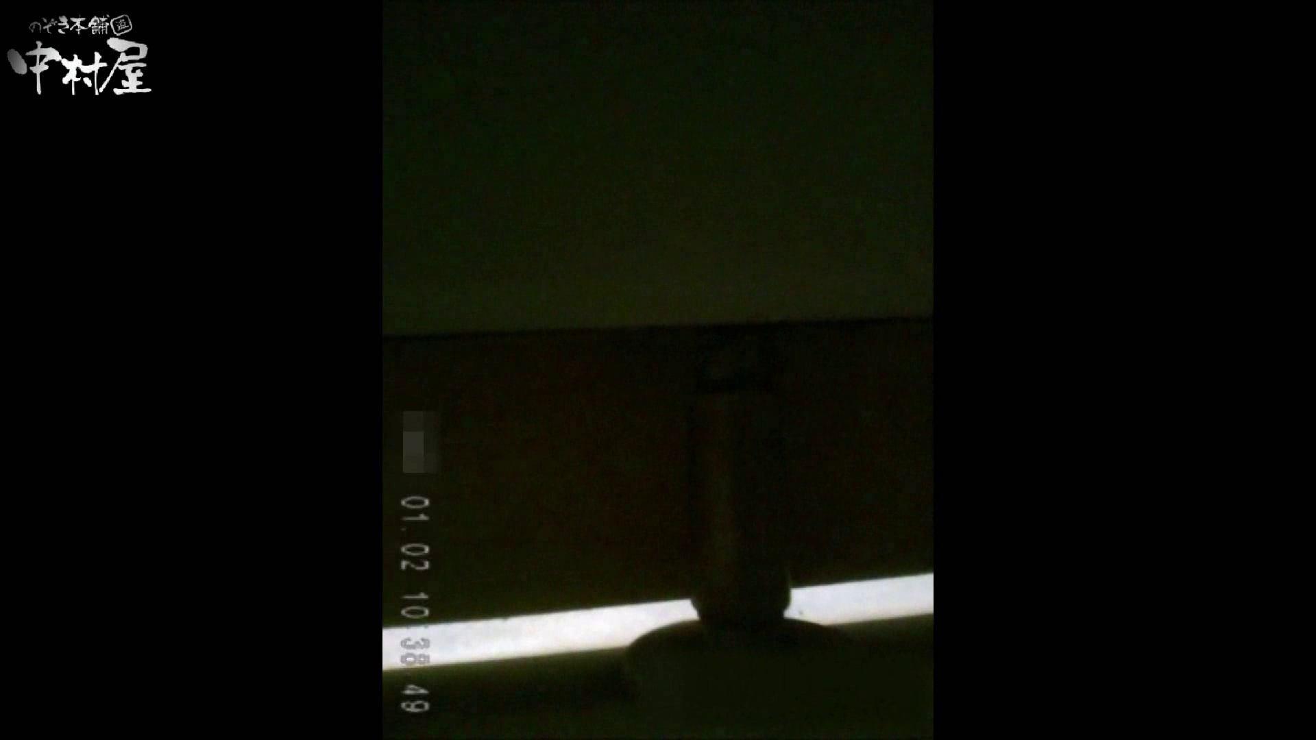 雅さんが厳選年末特別コンテンツ!激走!東京マラソン選手専用女子トイレ 女子トイレ | トイレ  104連発 36