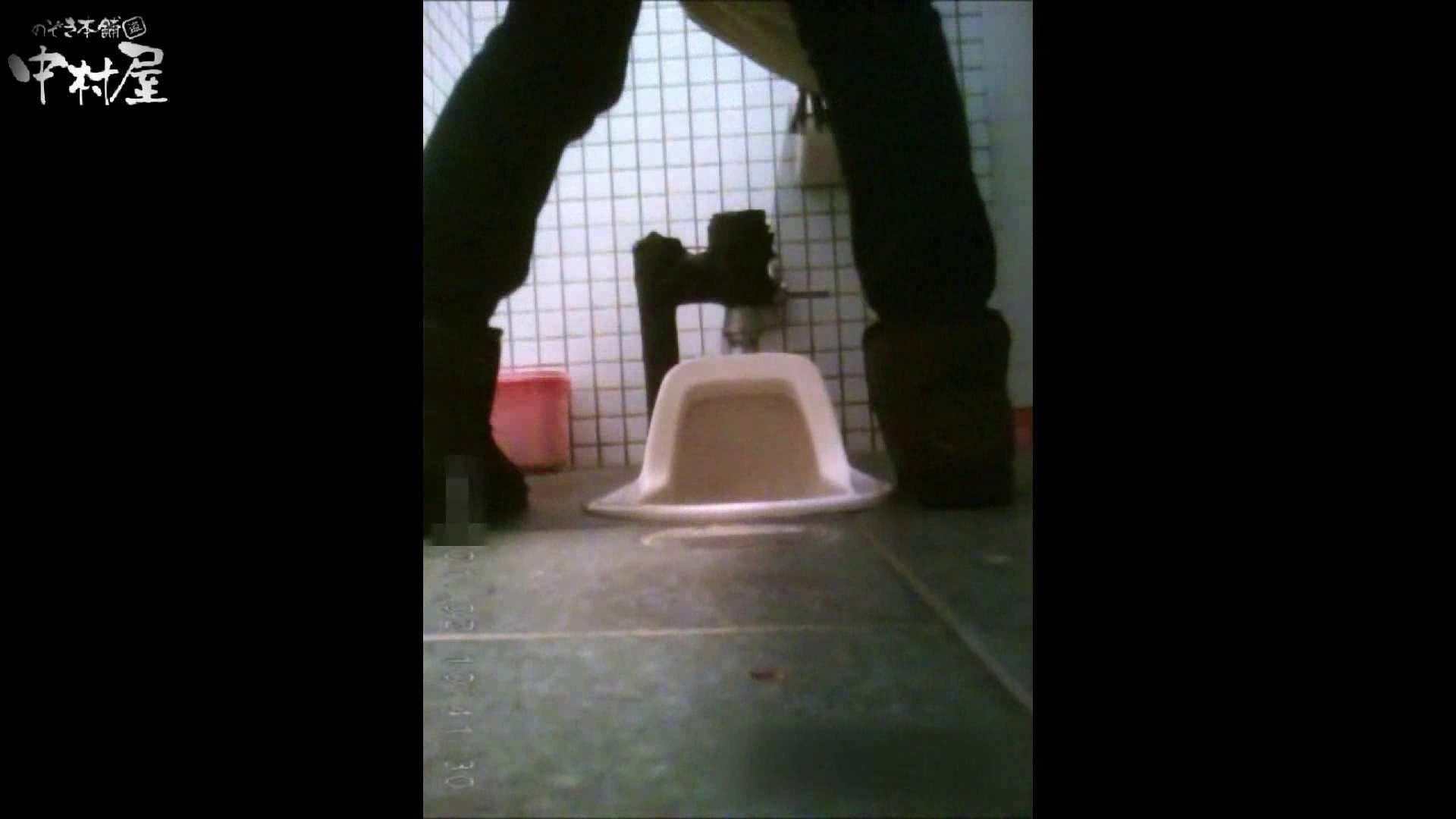 雅さんが厳選年末特別コンテンツ!激走!東京マラソン選手専用女子トイレ 和式 AV無料 104連発 54