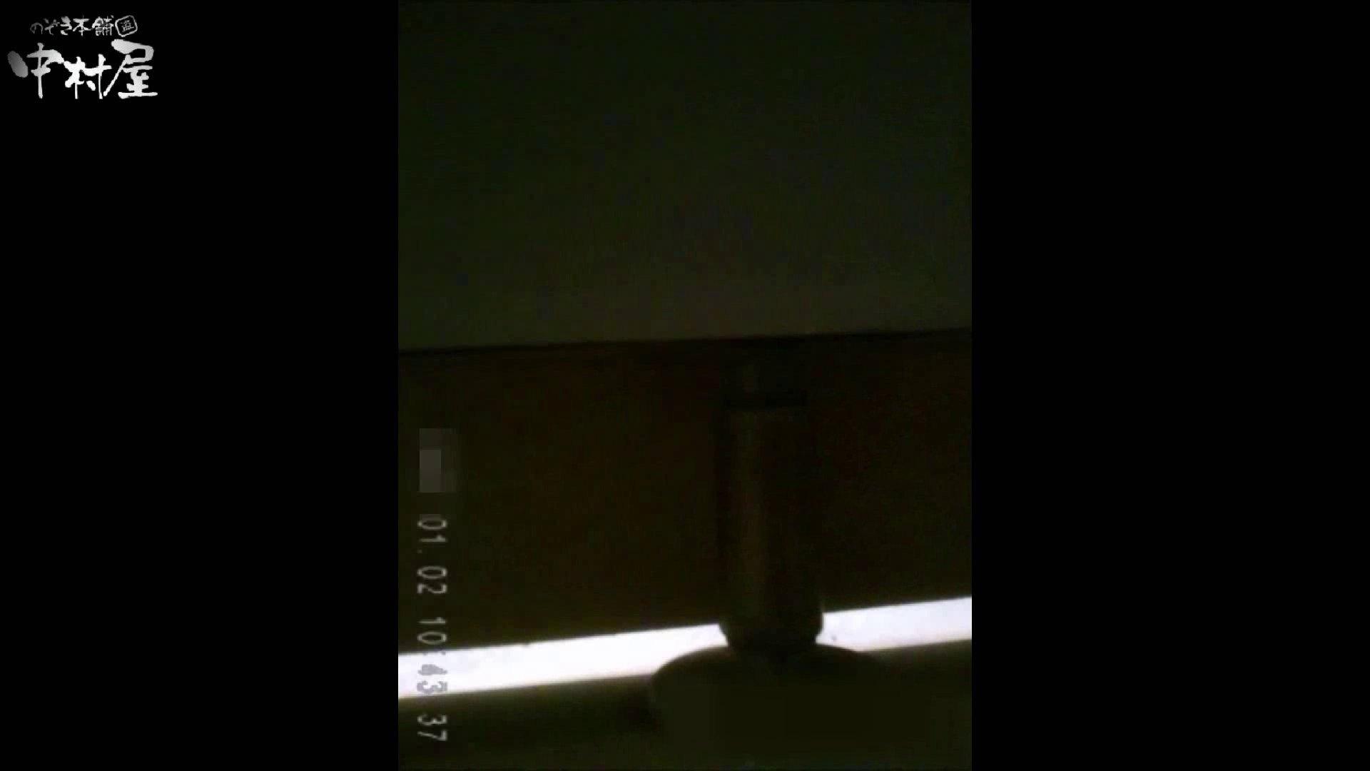 雅さんが厳選年末特別コンテンツ!激走!東京マラソン選手専用女子トイレ 女子トイレ | トイレ  104連発 66