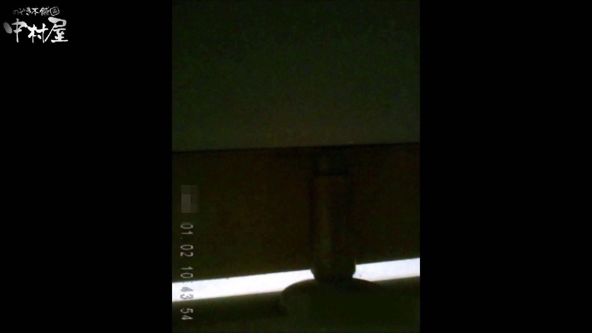 雅さんが厳選年末特別コンテンツ!激走!東京マラソン選手専用女子トイレ 排泄 スケベ動画紹介 104連発 68