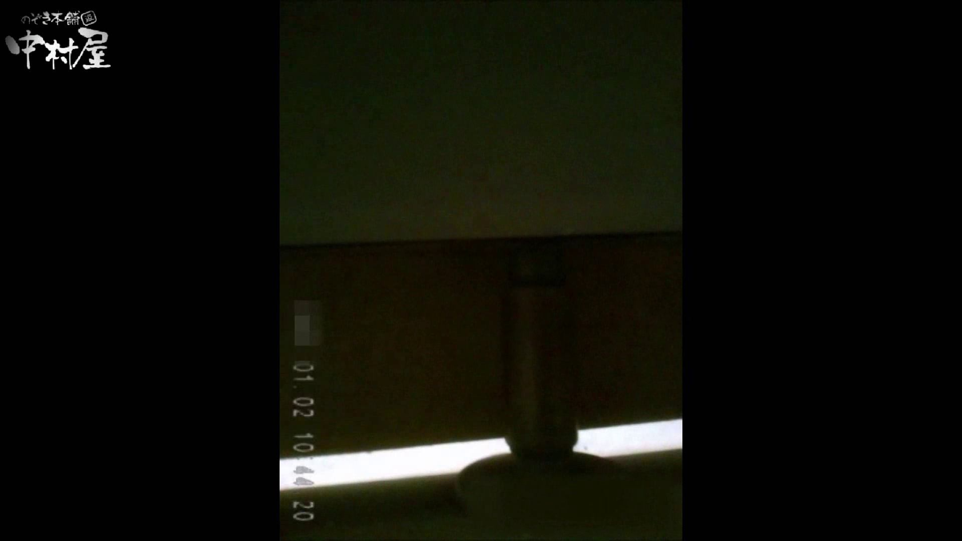 雅さんが厳選年末特別コンテンツ!激走!東京マラソン選手専用女子トイレ 女子トイレ | トイレ  104連発 71