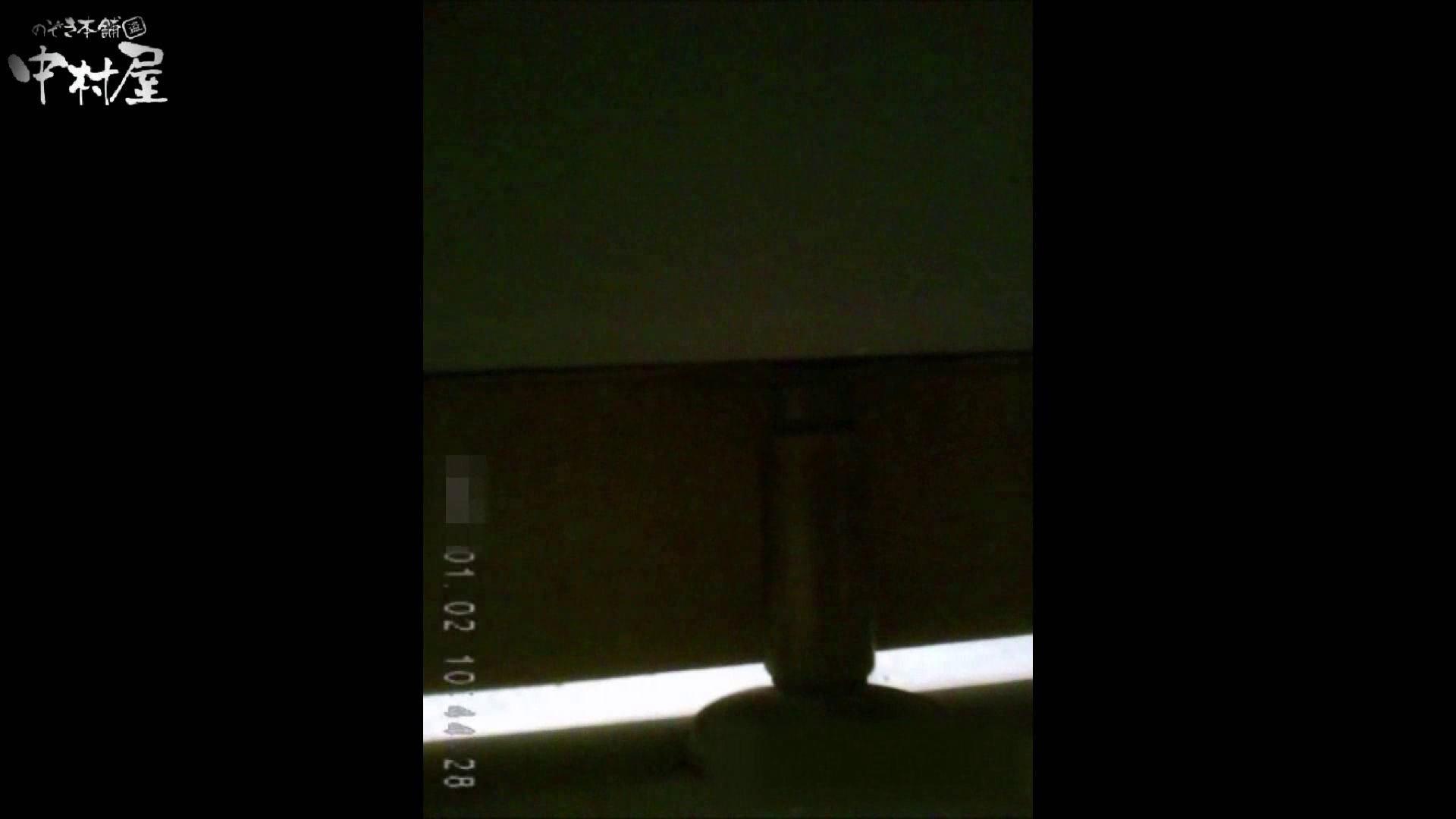 雅さんが厳選年末特別コンテンツ!激走!東京マラソン選手専用女子トイレ お尻 すけべAV動画紹介 104連発 72