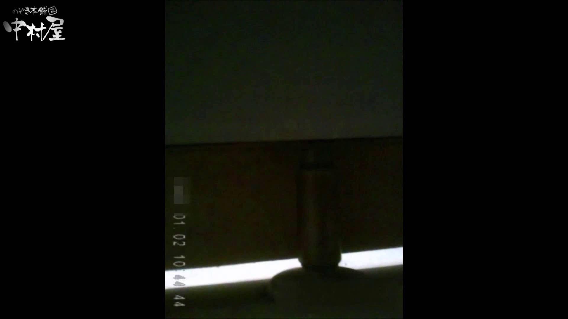 雅さんが厳選年末特別コンテンツ!激走!東京マラソン選手専用女子トイレ 和式 AV無料 104連発 74