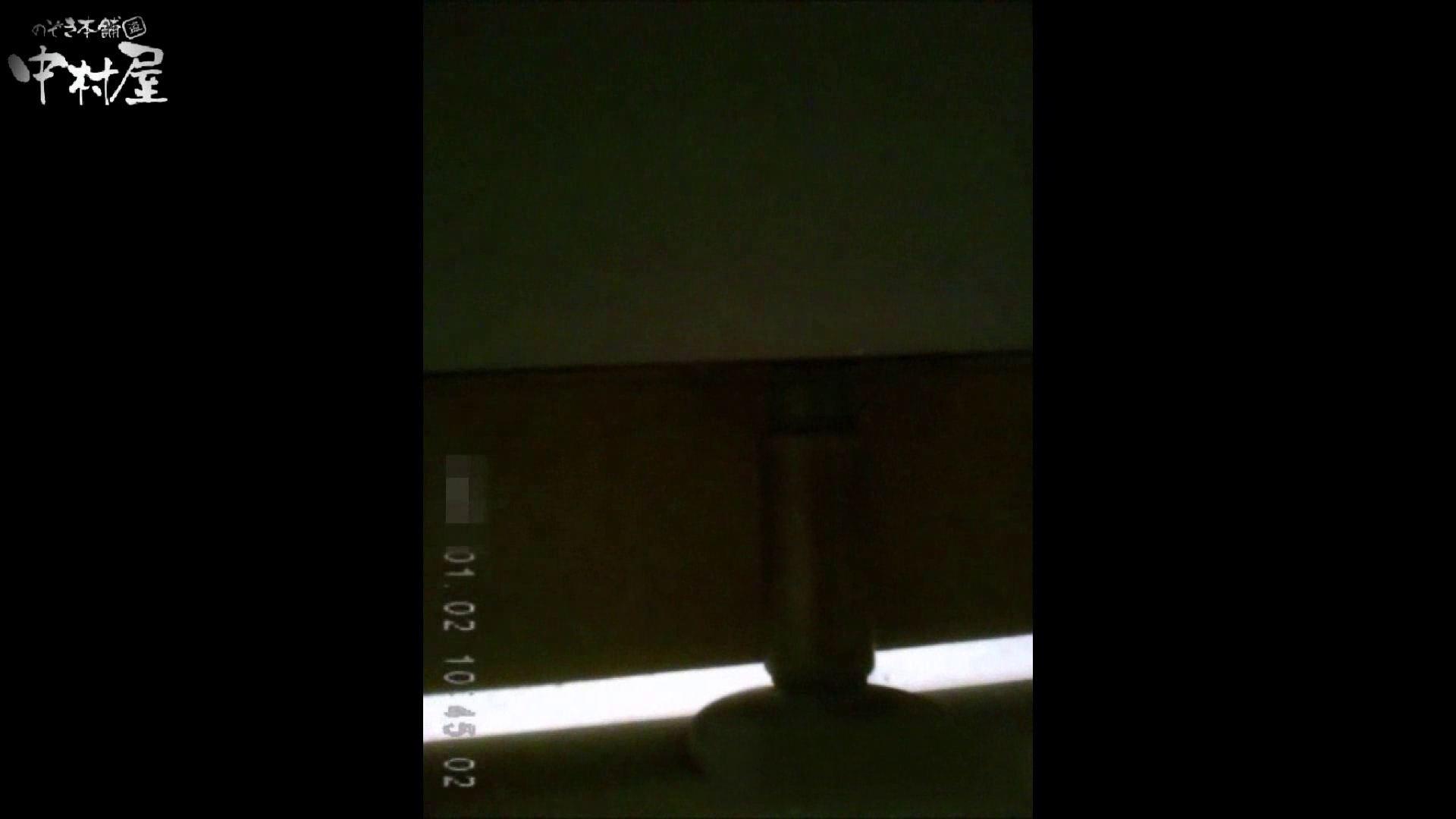 雅さんが厳選年末特別コンテンツ!激走!東京マラソン選手専用女子トイレ 女子トイレ | トイレ  104連発 76
