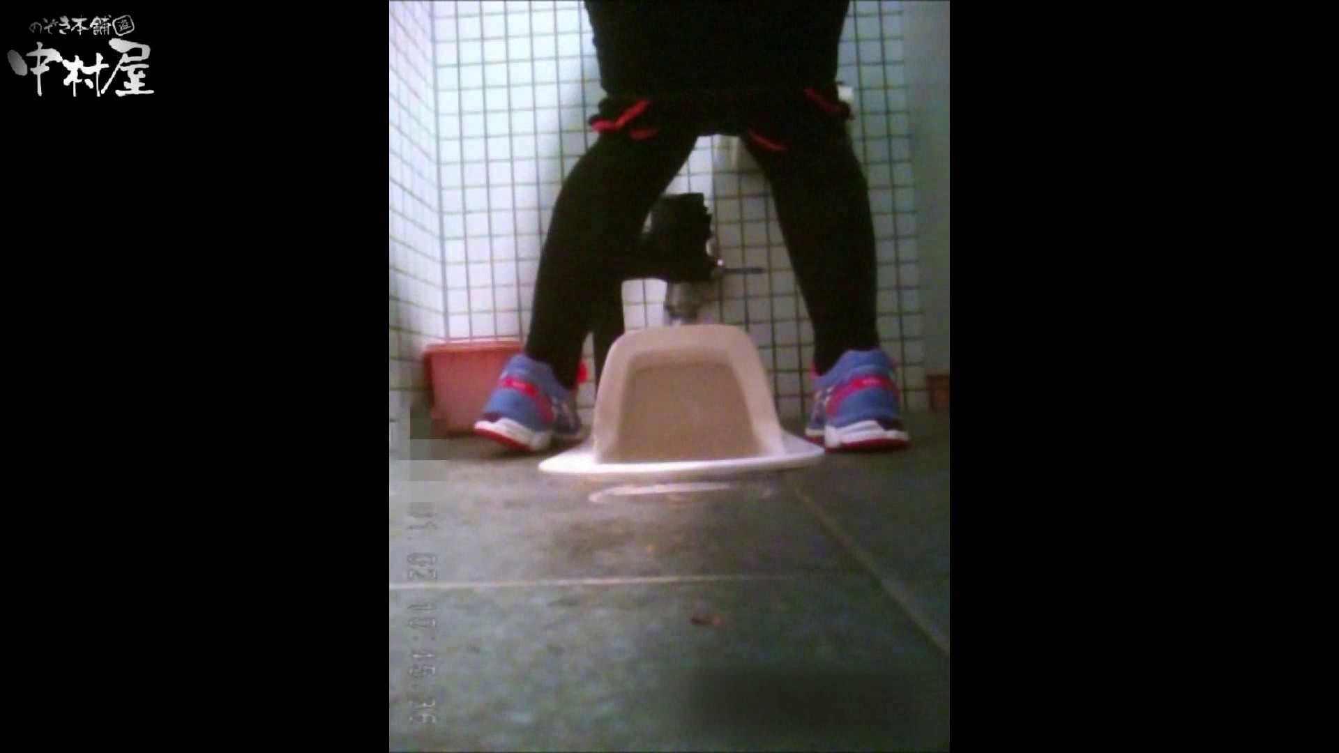 雅さんが厳選年末特別コンテンツ!激走!東京マラソン選手専用女子トイレ 女子トイレ  104連発 80