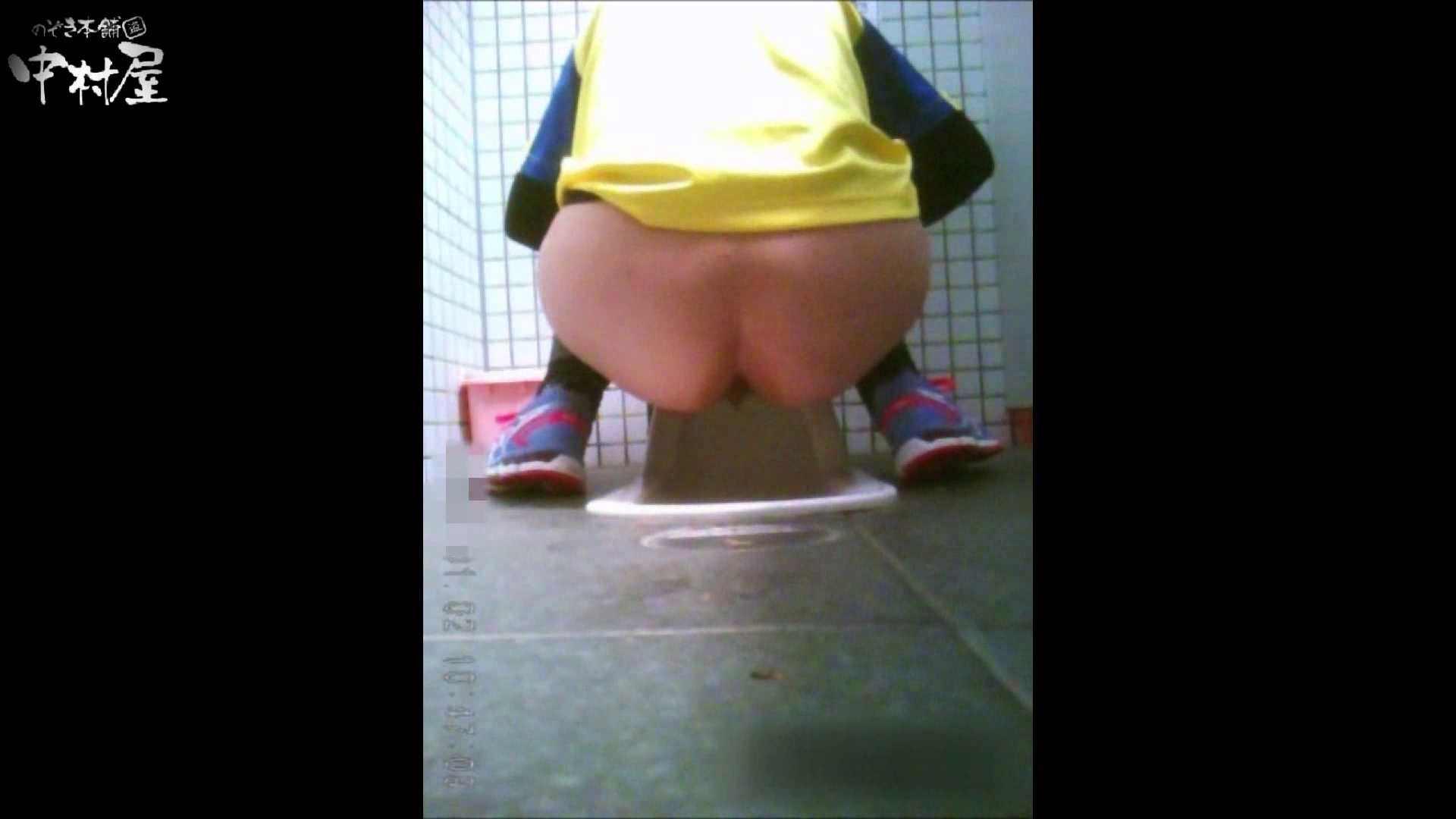 雅さんが厳選年末特別コンテンツ!激走!東京マラソン選手専用女子トイレ 女子トイレ  104連発 90