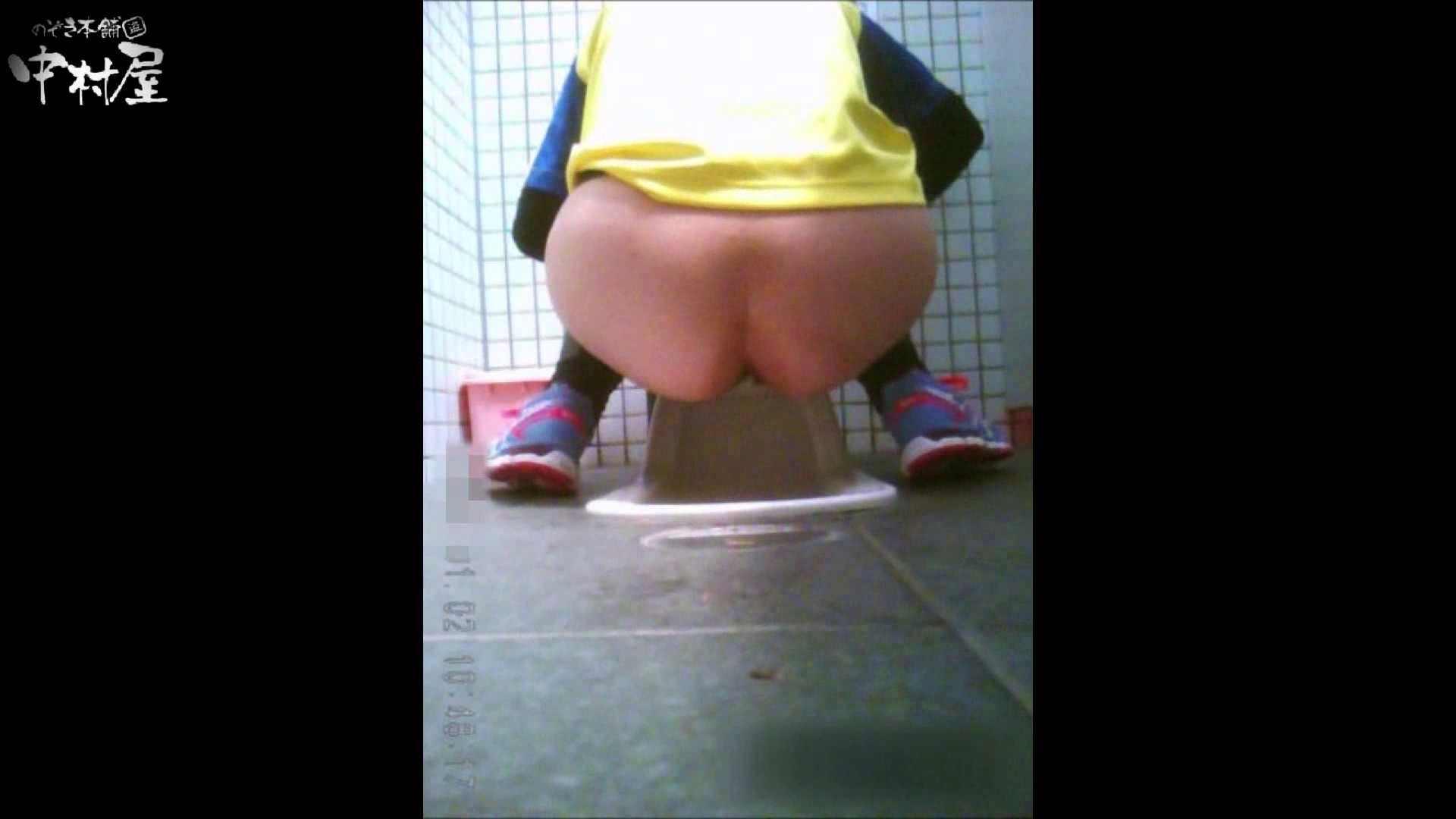 雅さんが厳選年末特別コンテンツ!激走!東京マラソン選手専用女子トイレ 女子トイレ  104連発 95