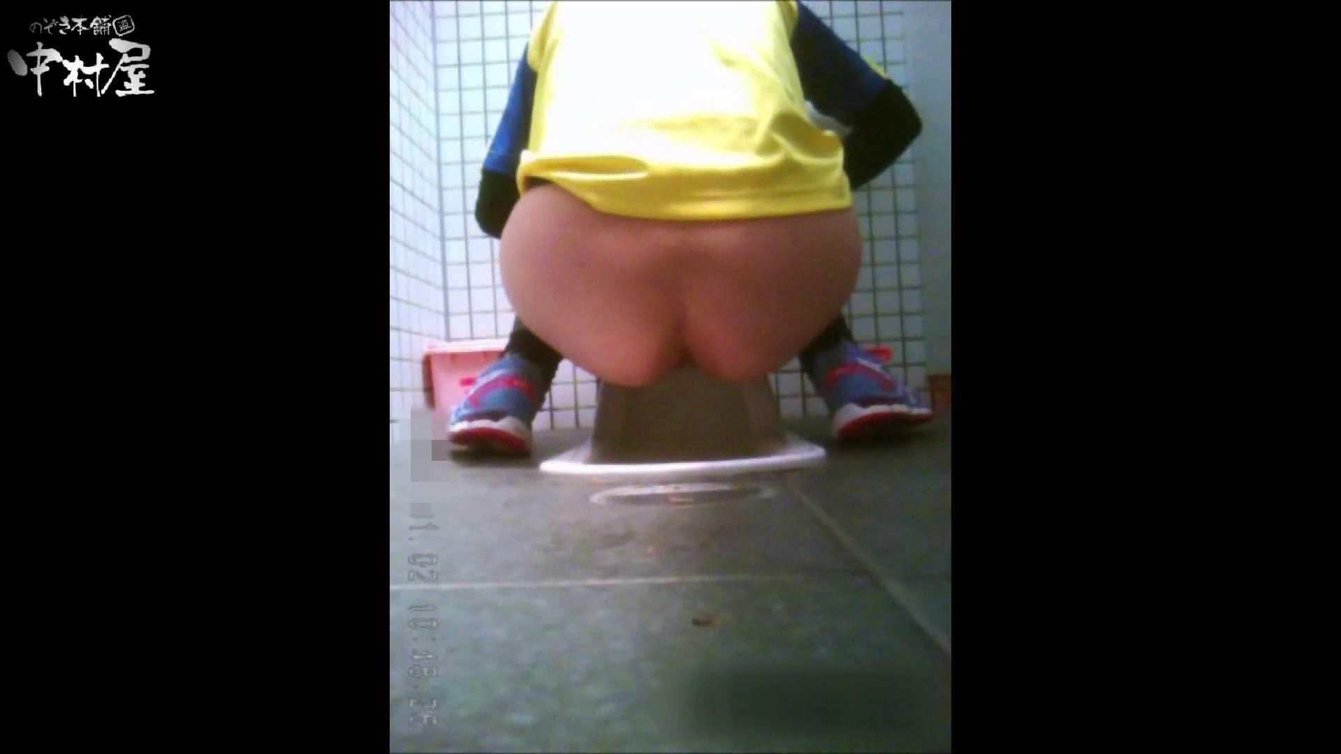 雅さんが厳選年末特別コンテンツ!激走!東京マラソン選手専用女子トイレ 女子トイレ | トイレ  104連発 96