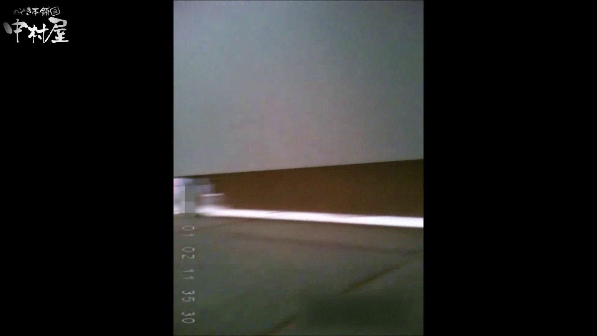 雅さんが厳選年末特別コンテンツ!激走!東京マラソン選手専用女子トイレvol.4 トイレ AV無料動画キャプチャ 61連発 44