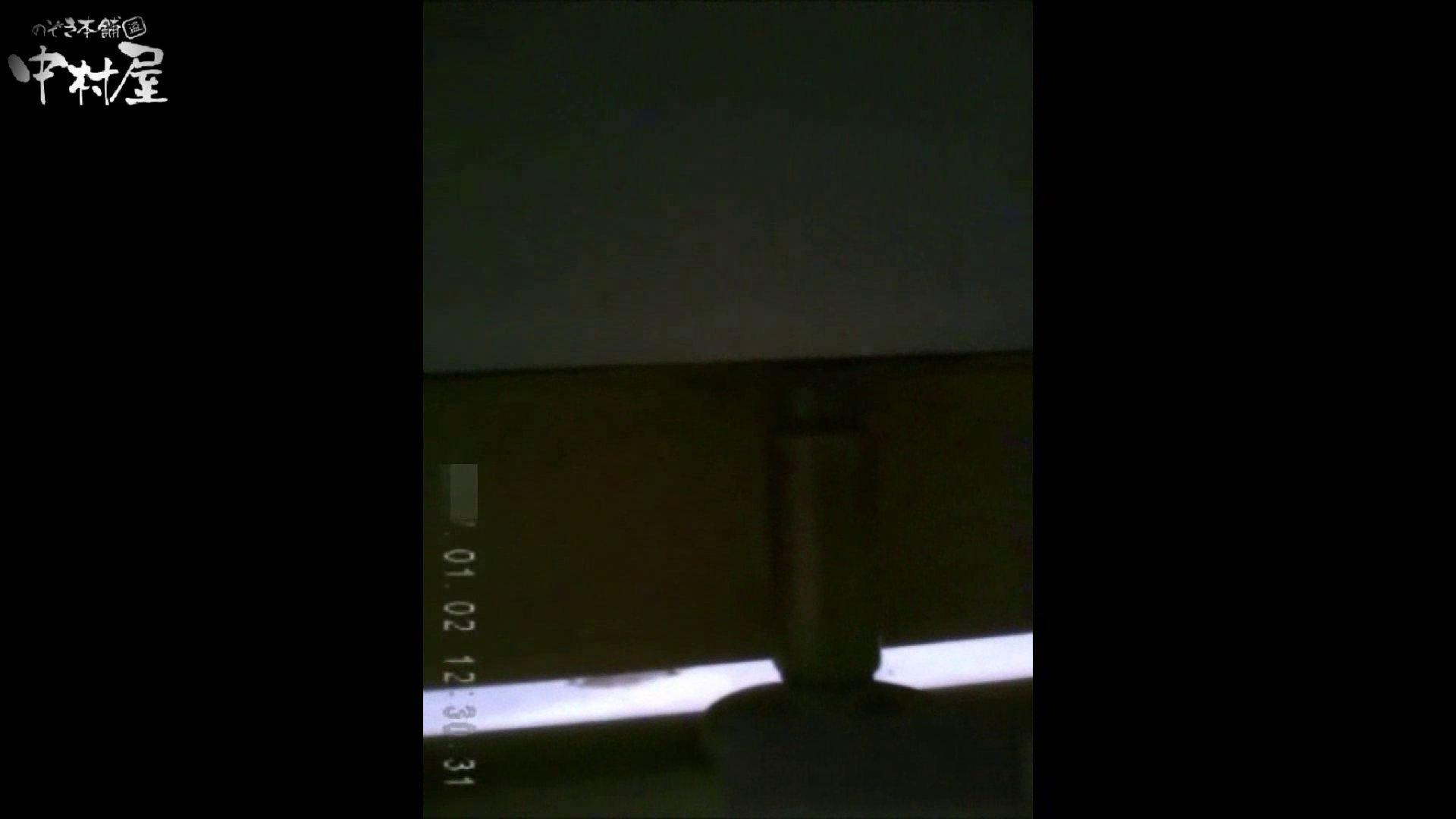 雅さんが厳選新年特別コンテンツ!激走!東京マラソン選手専用女子トイレvol.8 和式 おまんこ無修正動画無料 70連発 58