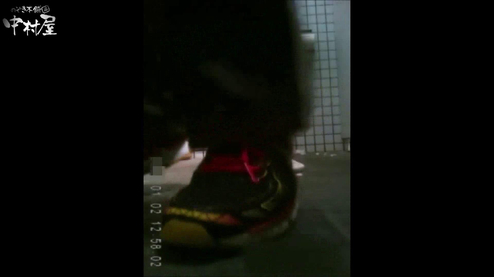 雅さんが厳選新年特別コンテンツ!激走!東京マラソン選手専用女子トイレvol.10 和式 えろ無修正画像 82連発 5
