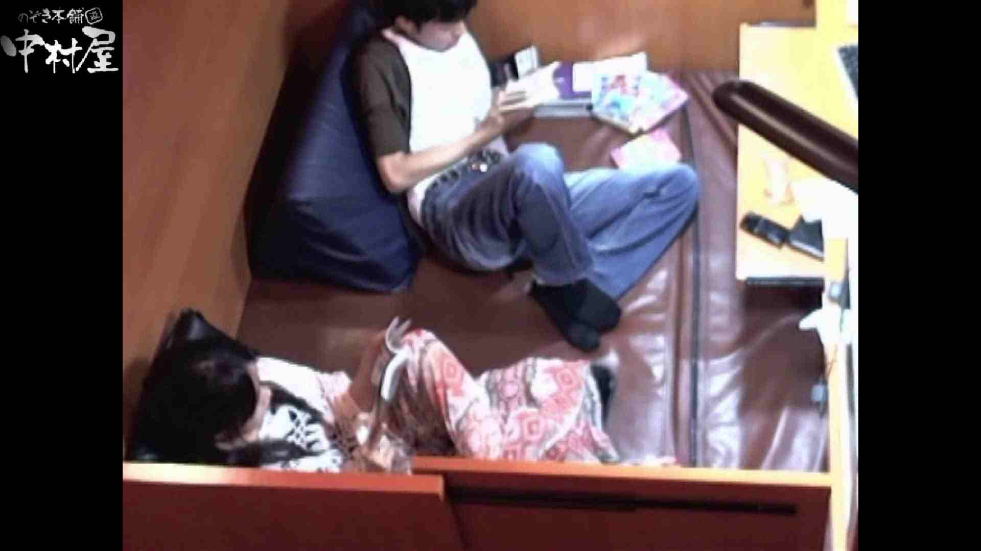 ネットカフェ盗撮師トロントさんの 素人カップル盗撮記vol.1 盗撮 | ギャルのおっぱい  87連発 1