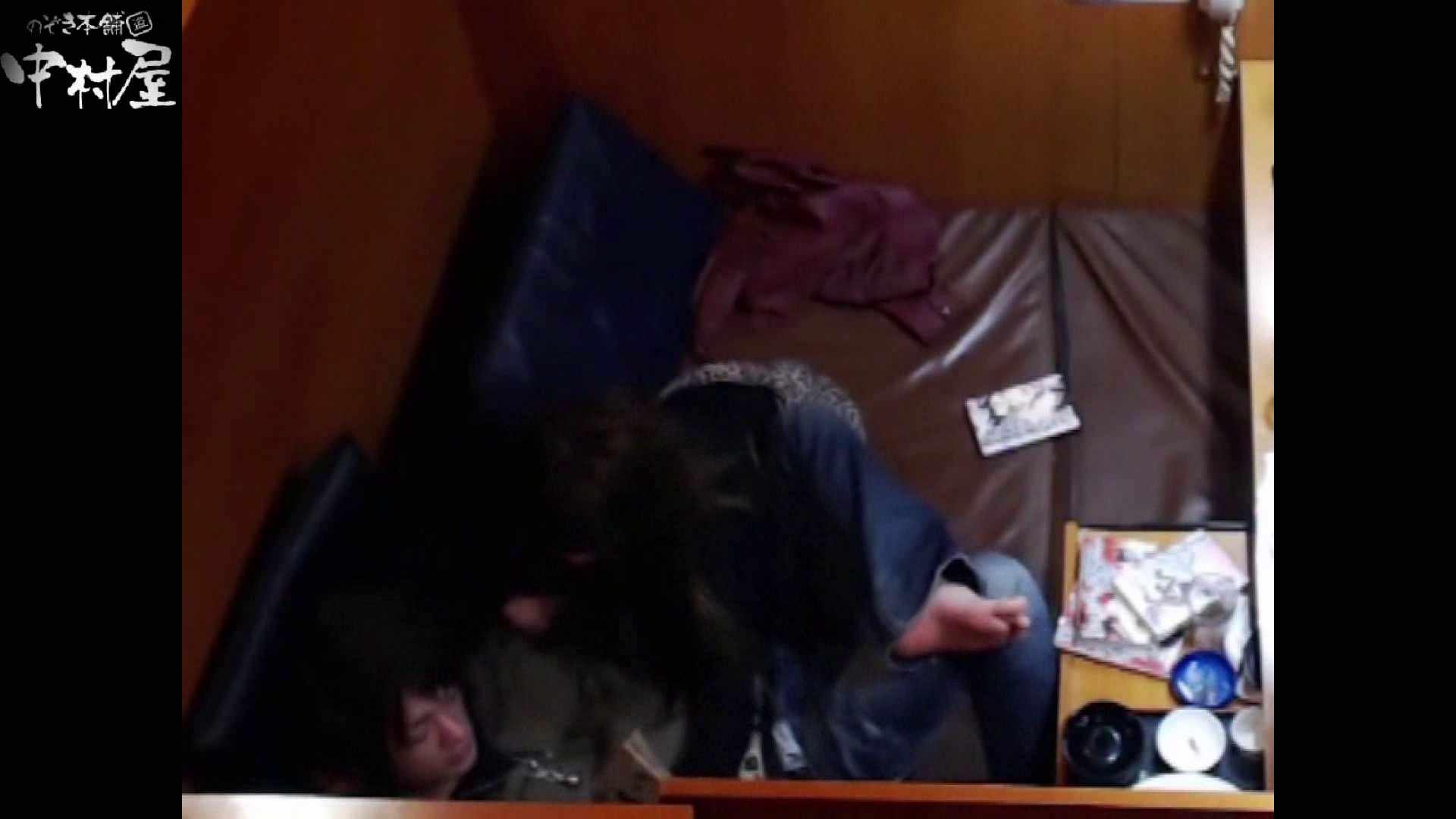 ネットカフェ盗撮師トロントさんの 素人カップル盗撮記vol.4 フェラチオ オマンコ動画キャプチャ 102連発 18