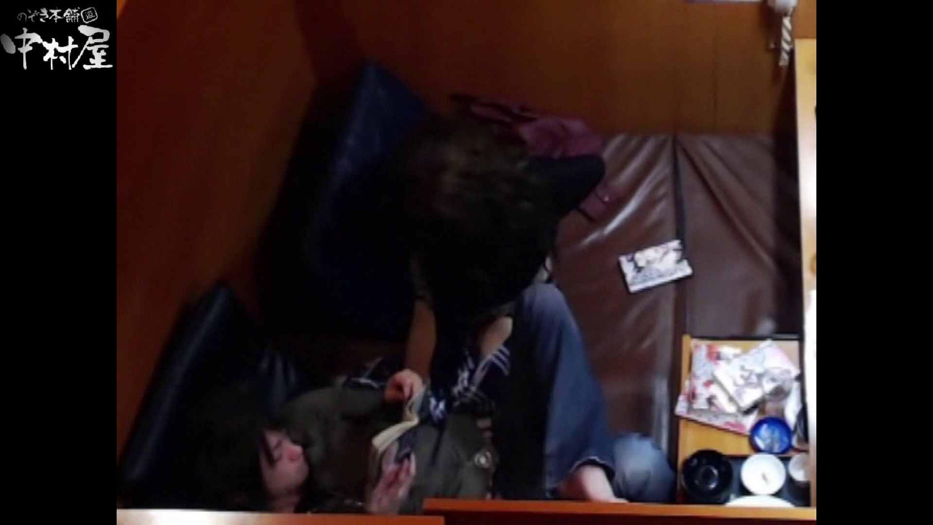 ネットカフェ盗撮師トロントさんの 素人カップル盗撮記vol.4 喘ぎ ワレメ無修正動画無料 102連発 19