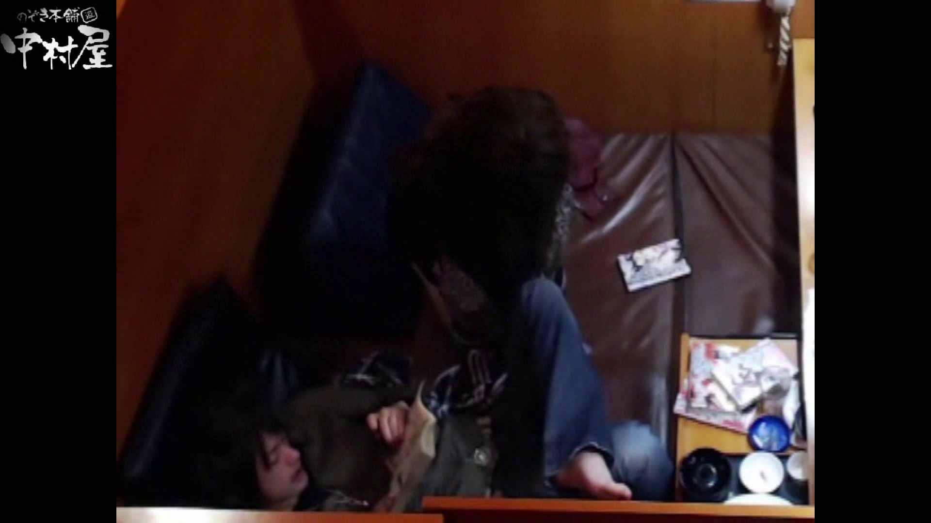 ネットカフェ盗撮師トロントさんの 素人カップル盗撮記vol.4 ギャルの下半身 盗撮動画紹介 102連発 20