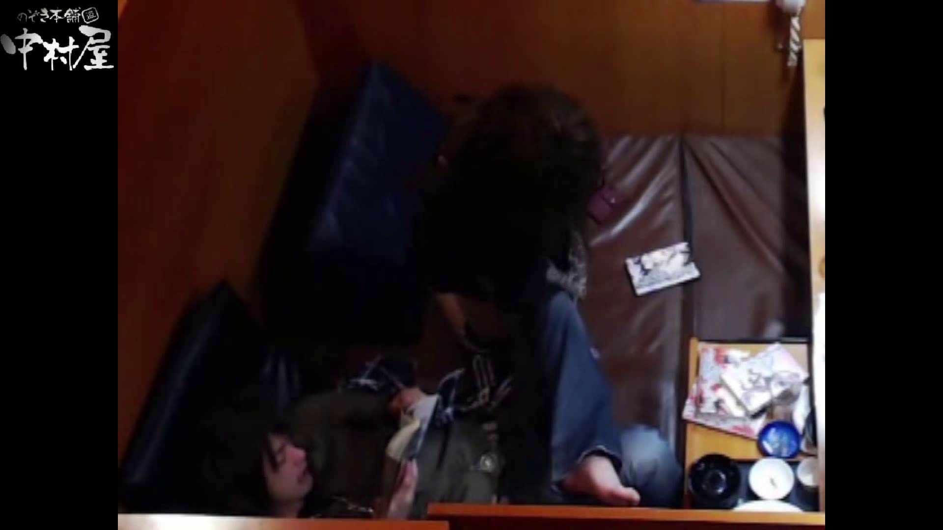 ネットカフェ盗撮師トロントさんの 素人カップル盗撮記vol.4 勃起ちんこ 隠し撮りオマンコ動画紹介 102連発 21