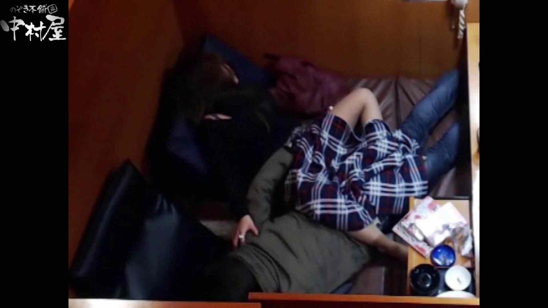 ネットカフェ盗撮師トロントさんの 素人カップル盗撮記vol.4 喘ぎ ワレメ無修正動画無料 102連発 30