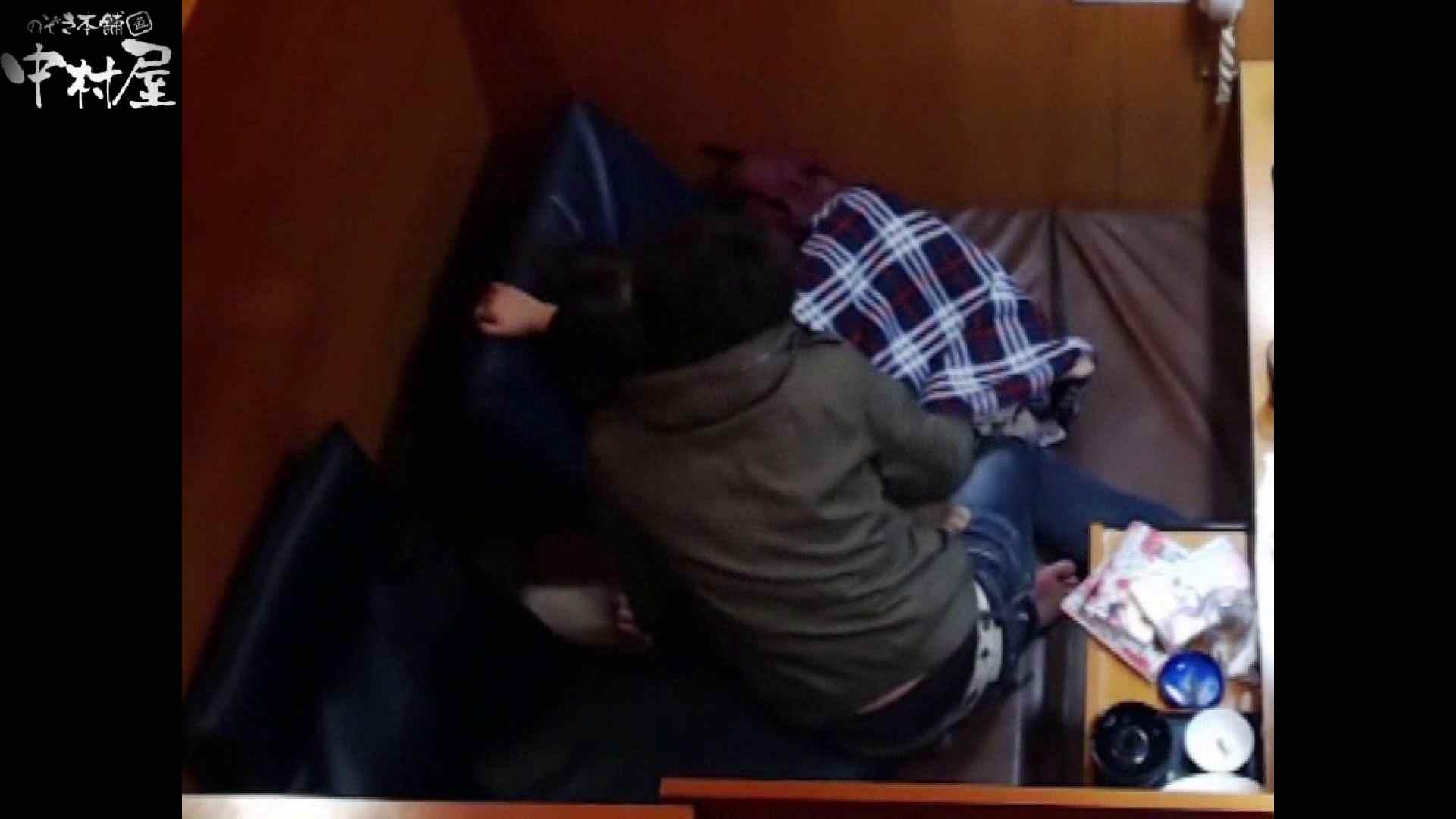 ネットカフェ盗撮師トロントさんの 素人カップル盗撮記vol.4 勃起ちんこ 隠し撮りオマンコ動画紹介 102連発 43