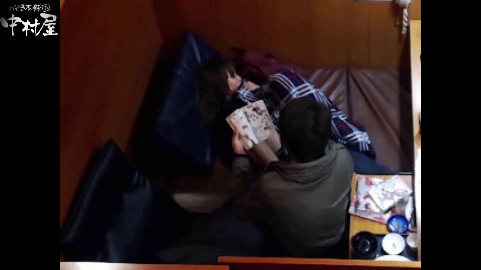 ネットカフェ盗撮師トロントさんの 素人カップル盗撮記vol.4 ギャルのおっぱい われめAV動画紹介 102連発 70